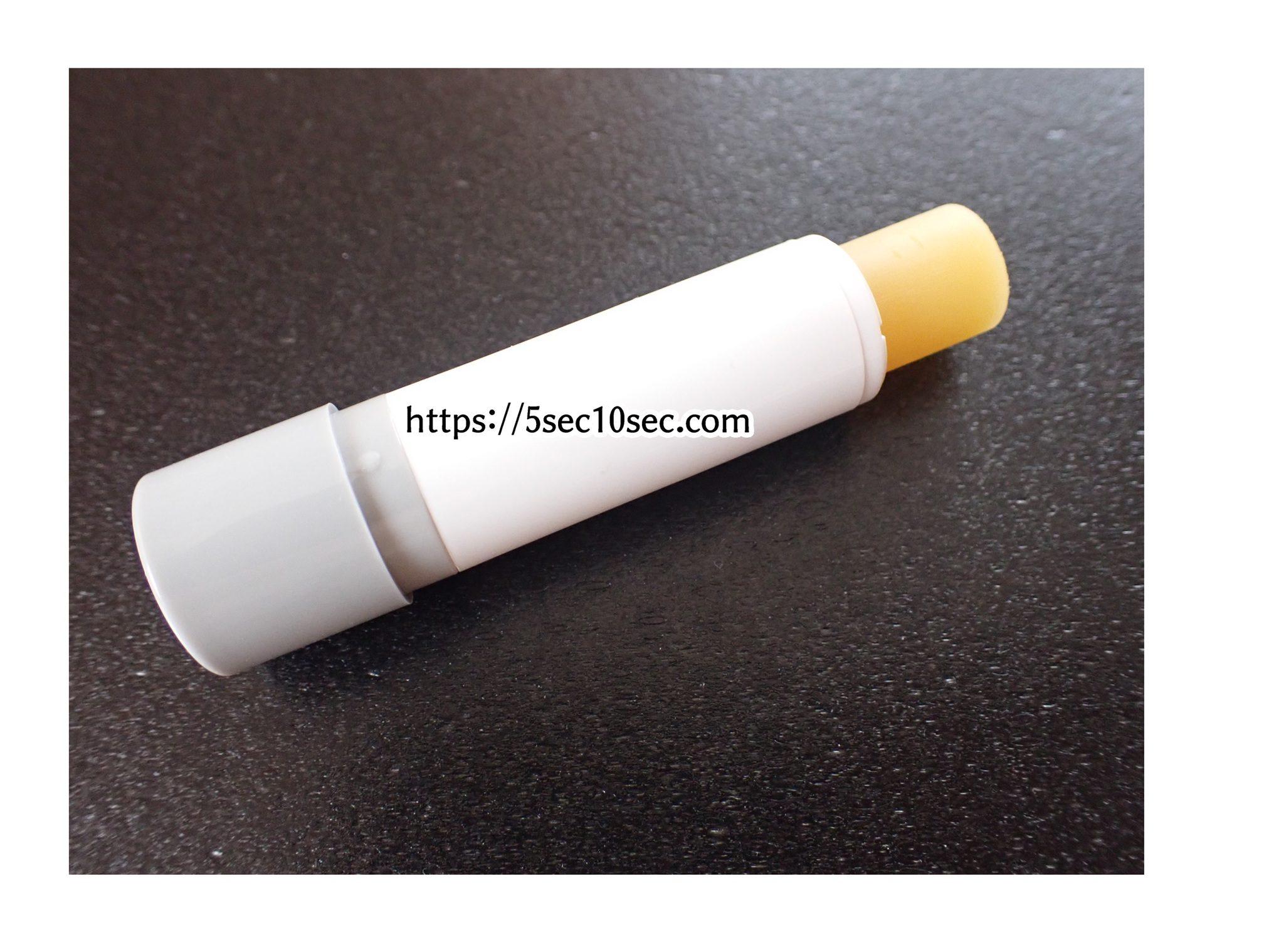 ロゴナ LOGONA カレンデュラ リップバーム 4.5g ブラウンから黄色っぽい色味のテクスチャ―