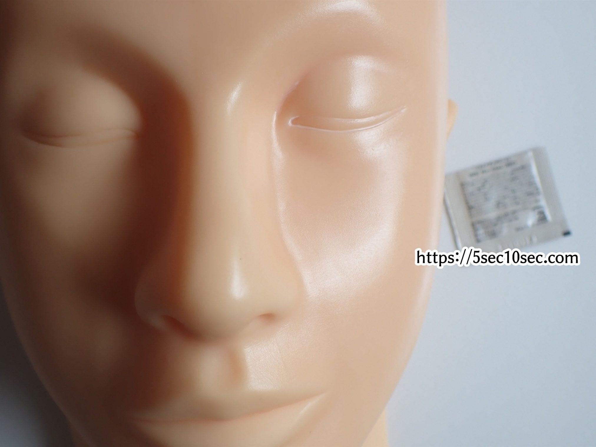 ナチュラグラッセ スキンバランシング ベース 肌に馴染ませるとこういう感じです