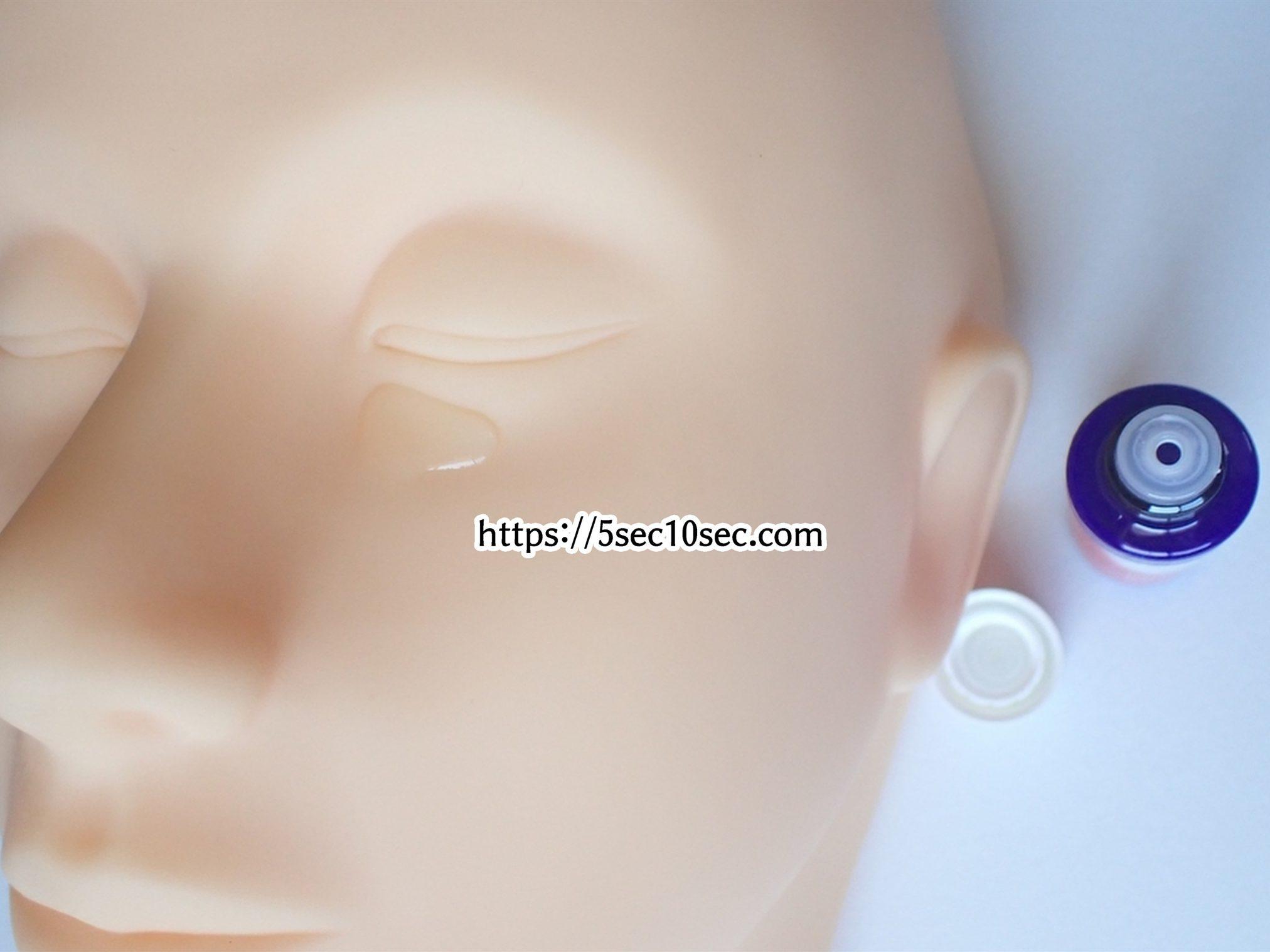WELEDA ヴェレダ ワイルドローズ モイスチャーローション 肌の上に留まるような高保湿の、とろみ化粧水です