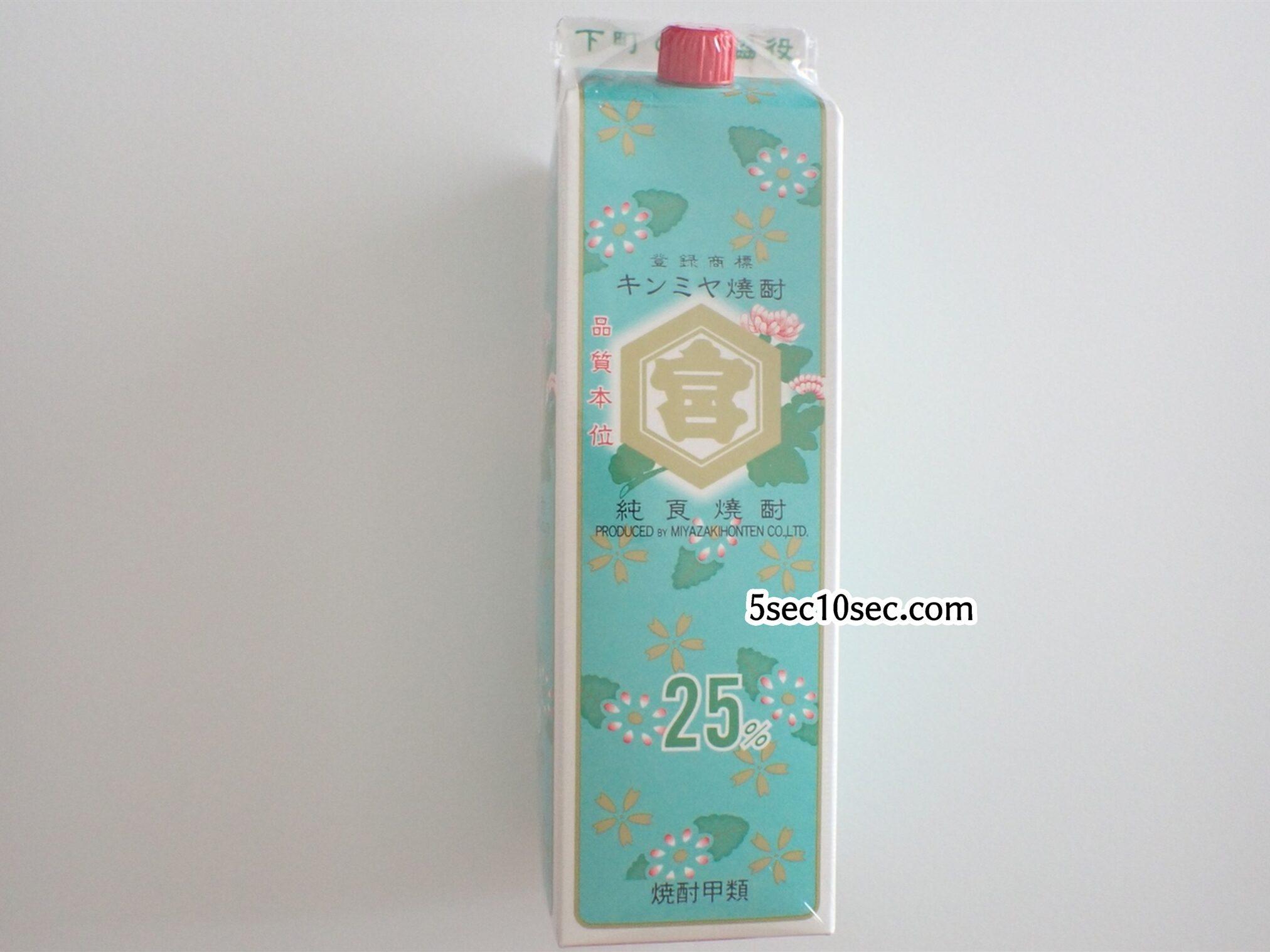 コスパの良い紙パックのキンミヤ焼酎 宮崎本店 亀甲宮焼酎 25度 1800ml、1.8L