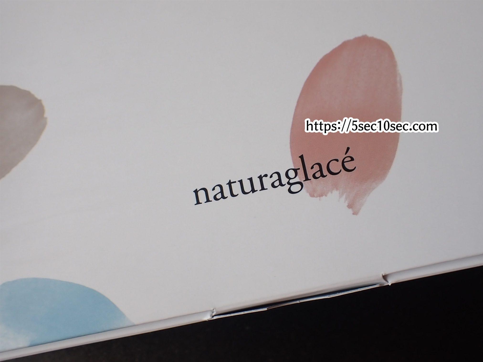 ナチュラグラッセ ベースメイクトライアルセット 箱、パッケージにあるロゴの写真