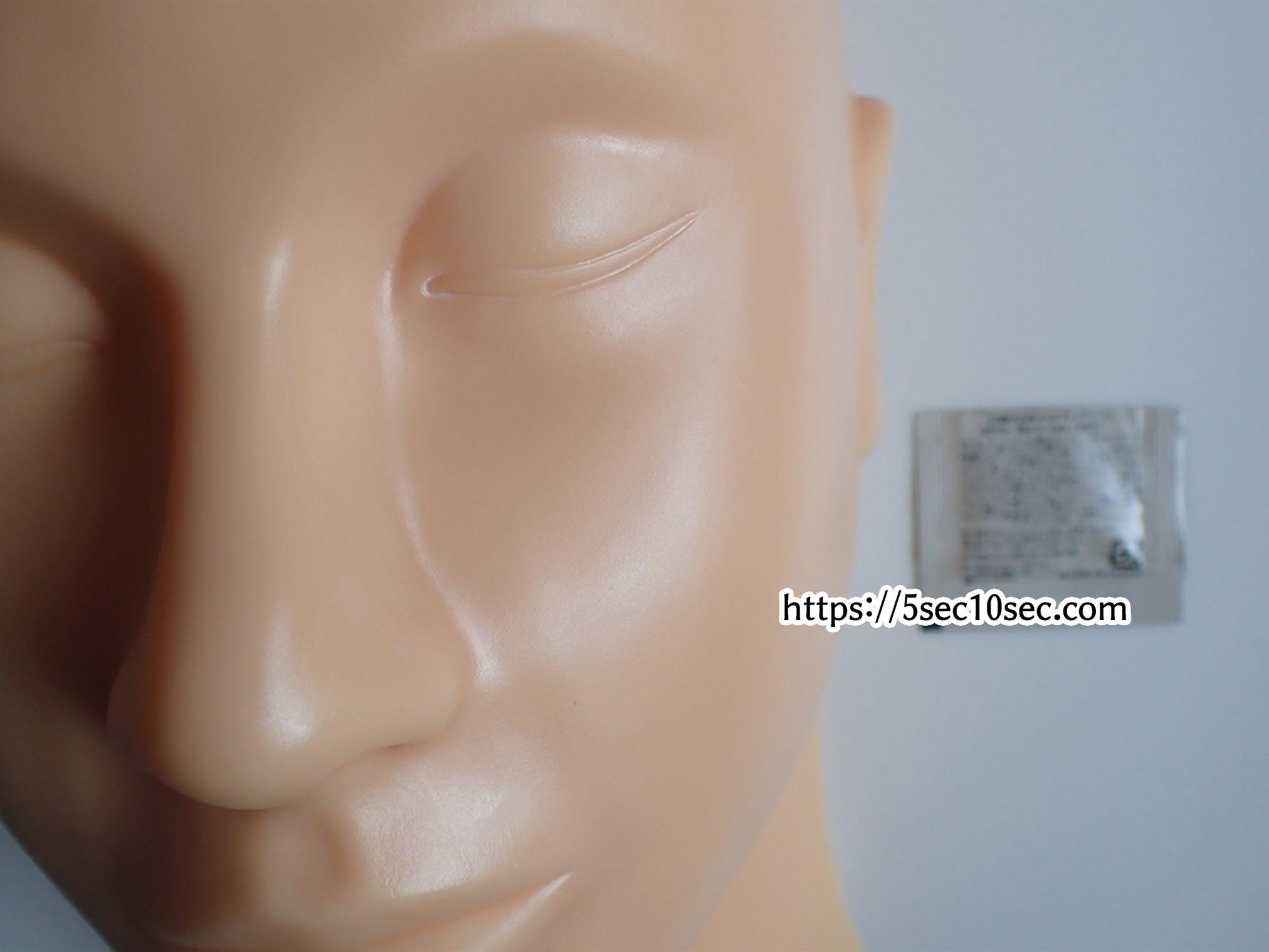 ナチュラグラッセ UVプロテクションベース 肌に馴染ませるとこういう感じです