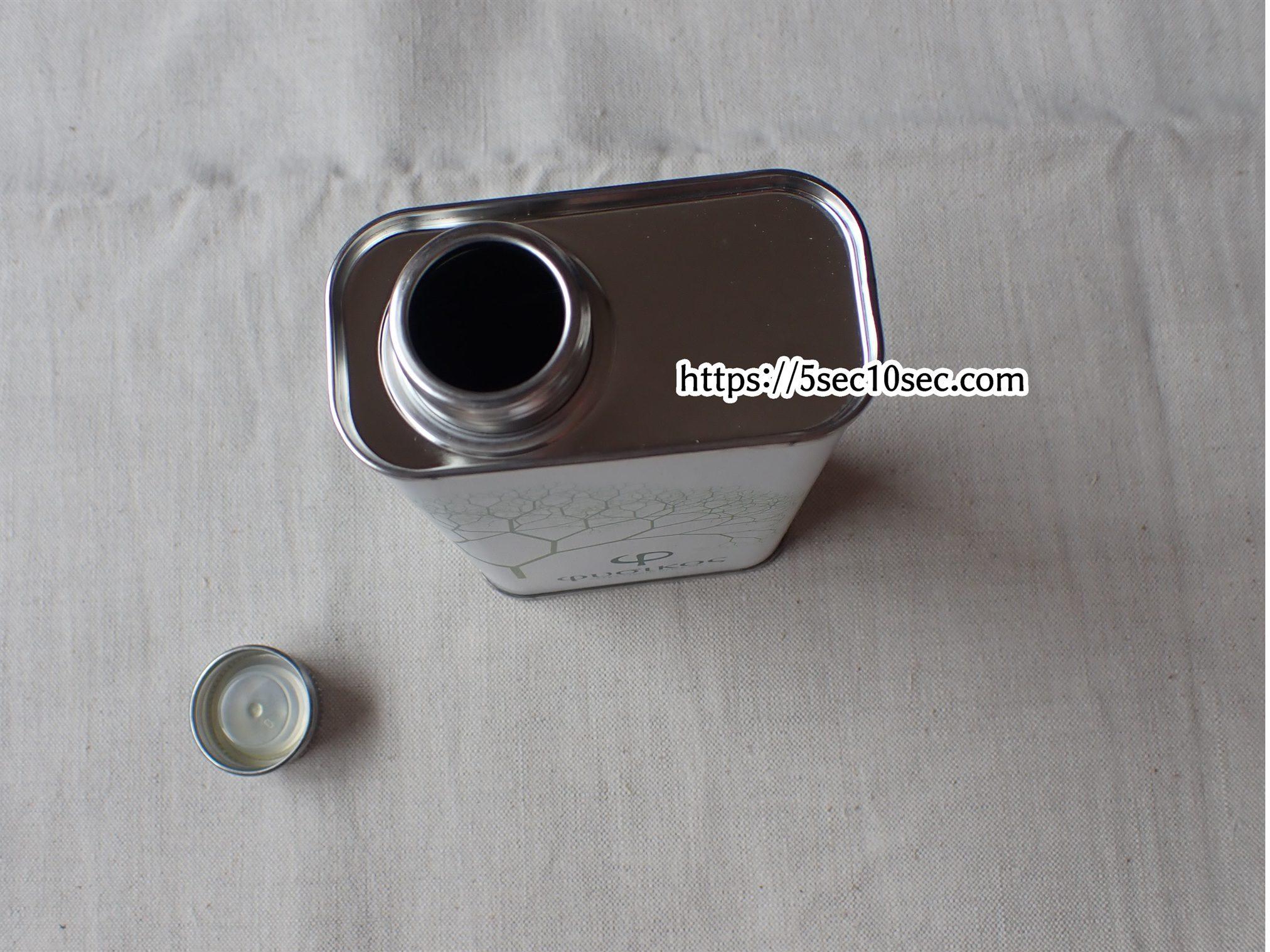 株式会社クレタ・シラキス フシコス ギリシャ産エキストラヴァージンオリーブオイル 缶の蓋と中蓋を取り外してから使います
