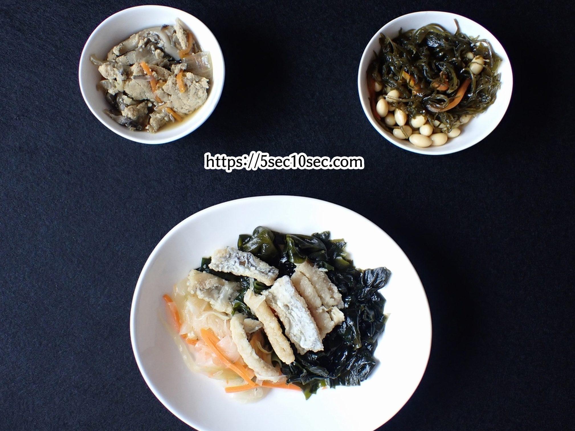 わんまいる 健幸ディナー 瀬戸内海産 太刀魚の南蛮漬けセット 解凍後に盛りつけた写真