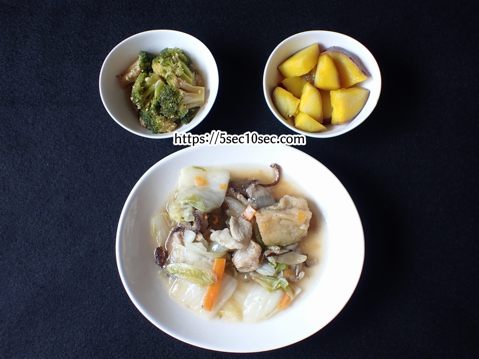 わんまいる 健幸ディナー 大阪泉州産 水茄子入り八宝菜セット 解凍後に盛りつけた写真