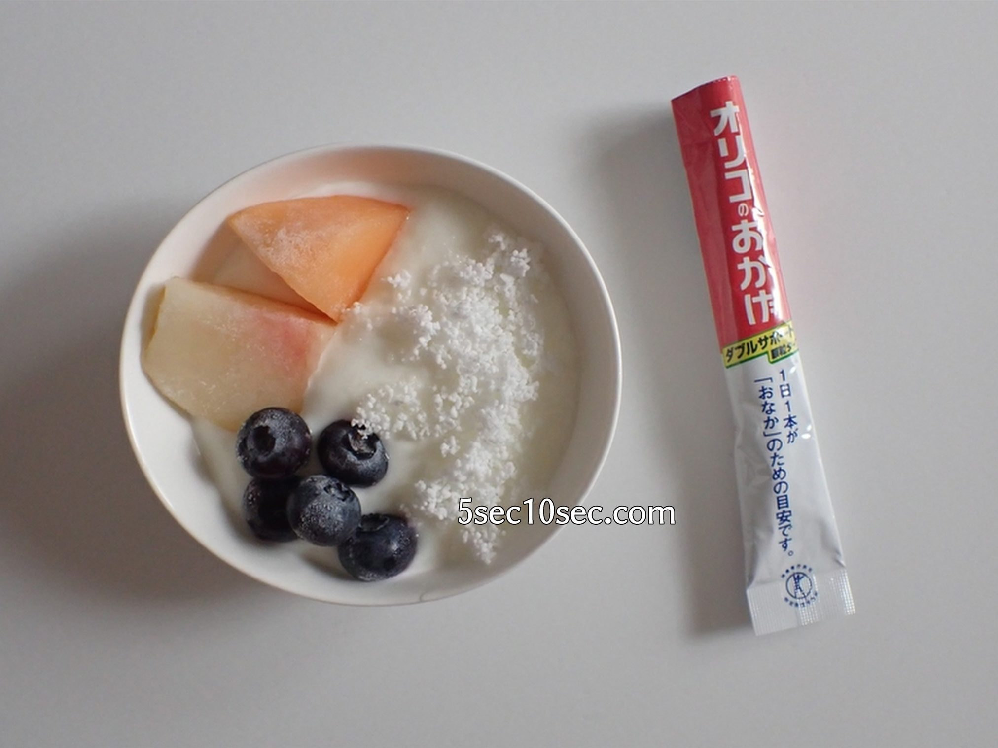 株式会社パールエース WEB限定 オリゴのおかげ ダブルサポートにビフィ乳のおかげ 顆粒スティック6g レシピ 使用例 フルーツとヨーグルトと一緒に