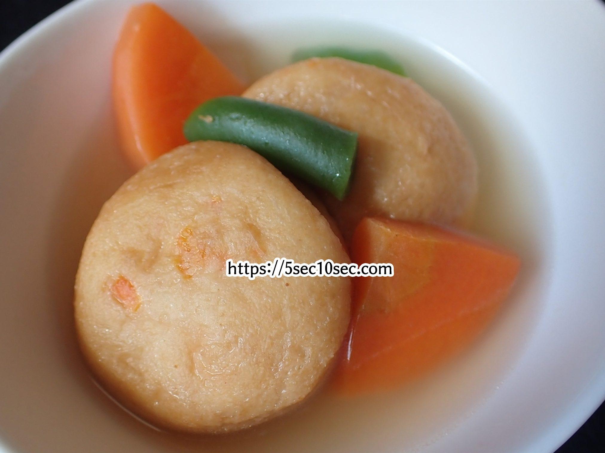 わんまいる 健幸ディナー やんばる豚のゴーヤチャンプルーセット がんもと彩り野菜の含め煮