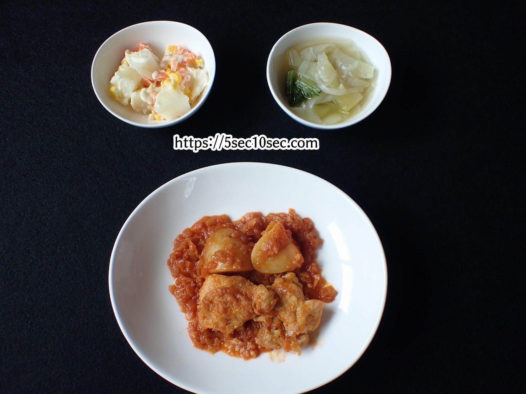 わんまいる 健幸ディナー 桜島鶏のトマトカレーチャップセット 解凍後にお皿に盛りつけた写真