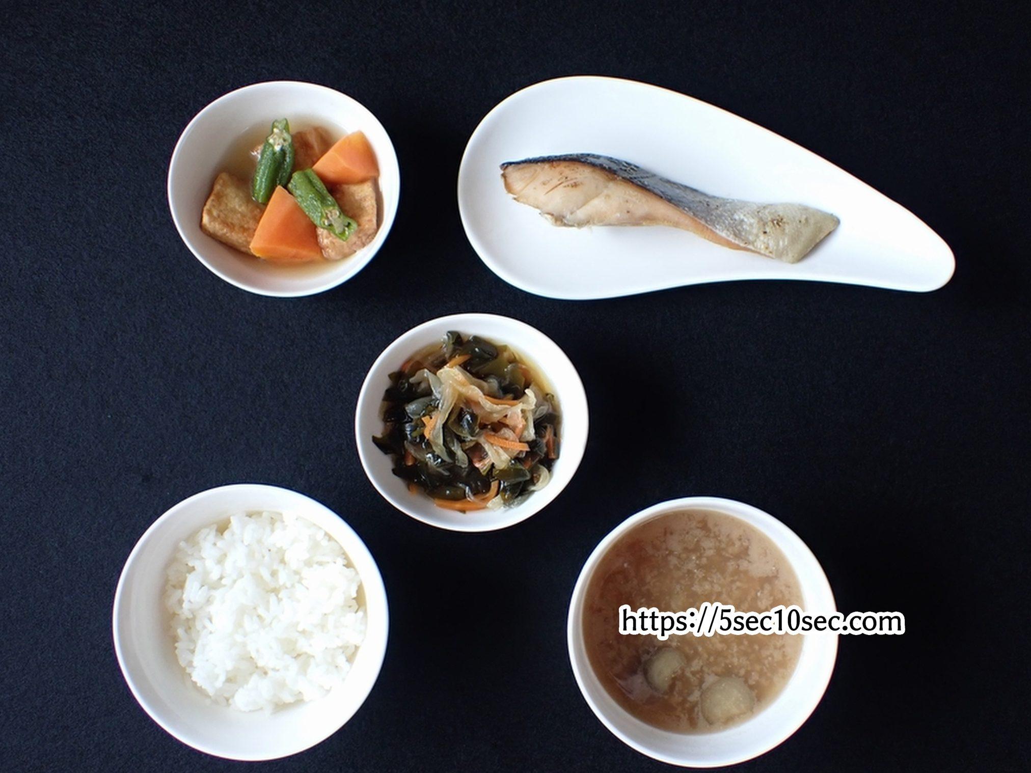 わんまいる 健幸ディナー 北海道産 鮭の塩焼きセット ごはんと味噌汁を用意するとより満足感が増します