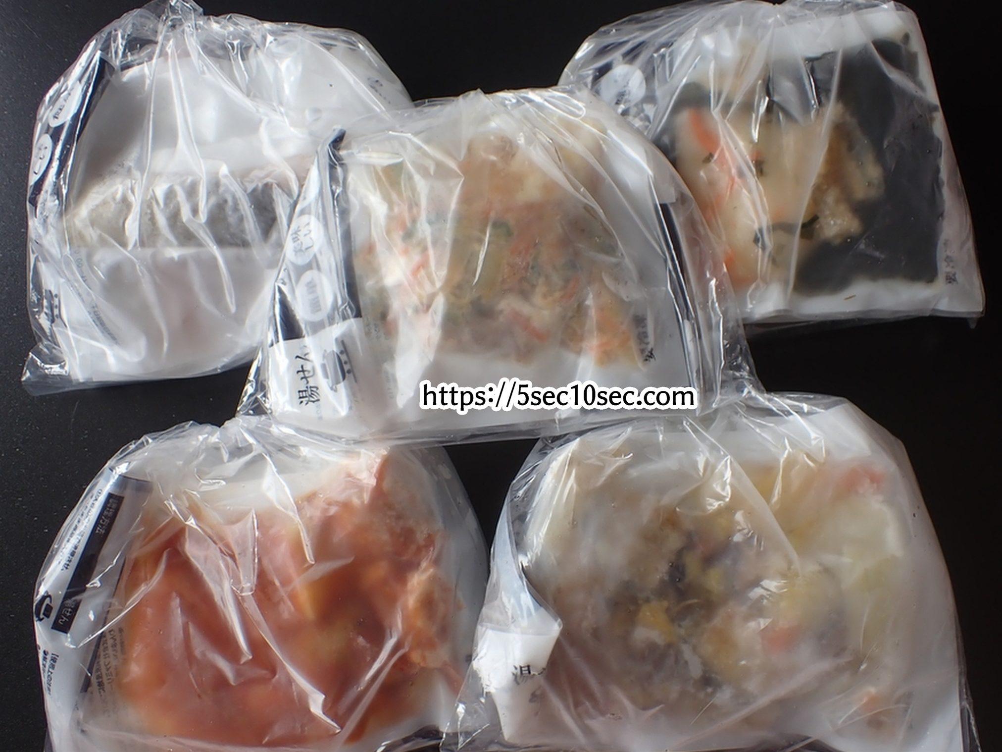 わんまいる 健幸ディナー 一品ずつ個包装、1食分ずつまとめて袋に入っています