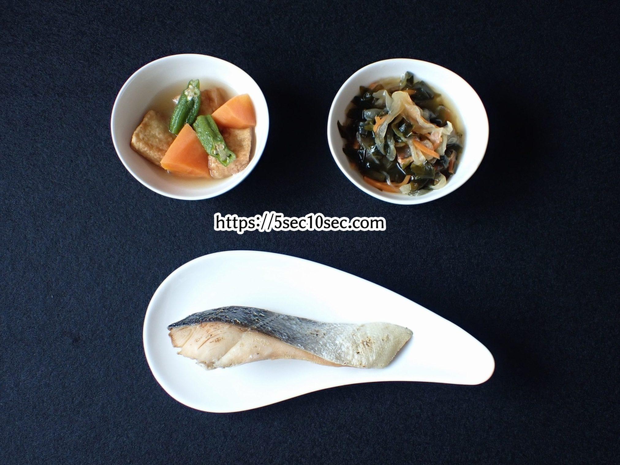 わんまいる 健幸ディナー 北海道産 鮭の塩焼きセット 解凍後の盛り付け写真