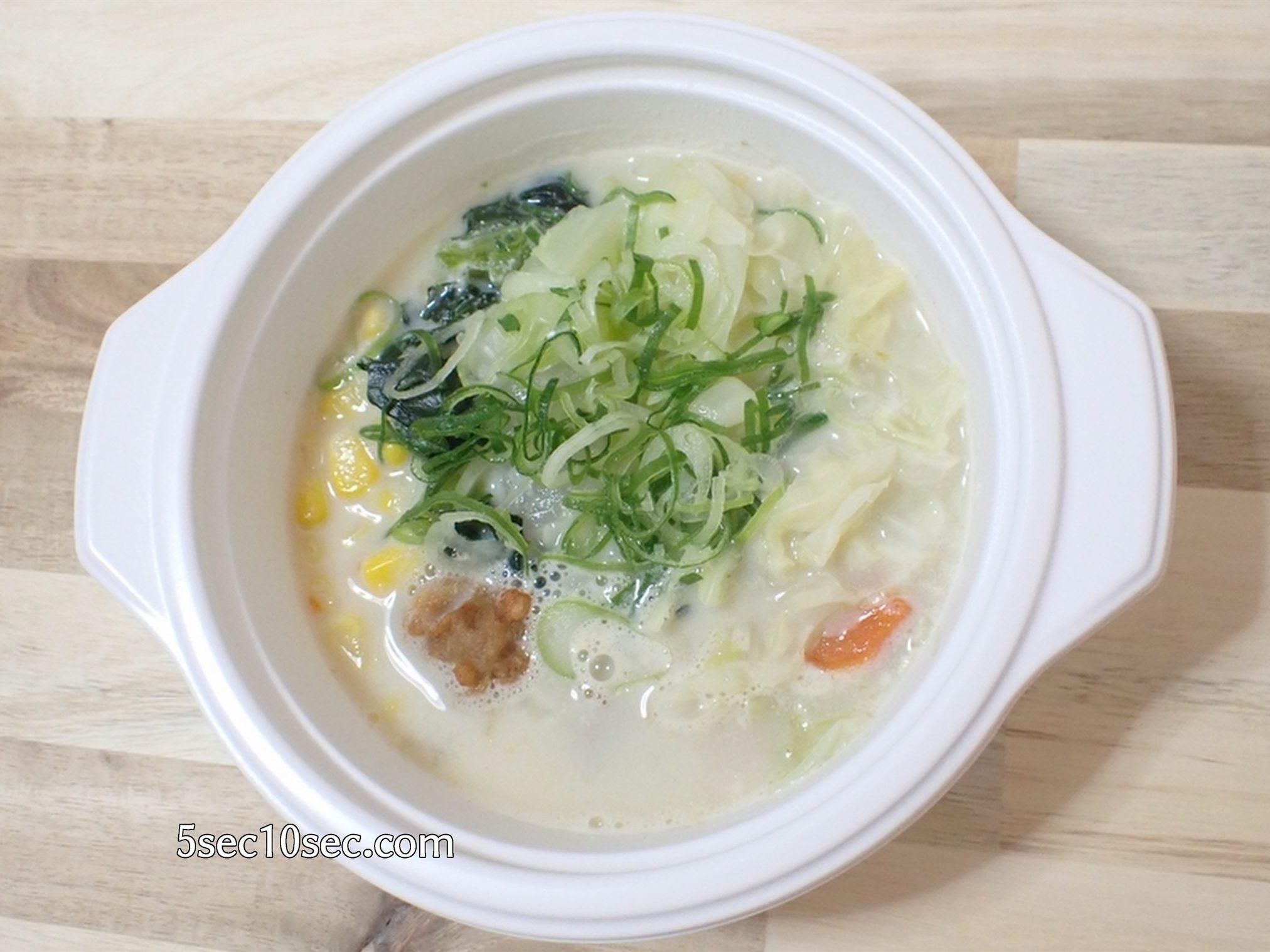 ウェルネスダイニング ベジ活スープ食 ごま豆乳 電子レンジで温めて解凍後の写真