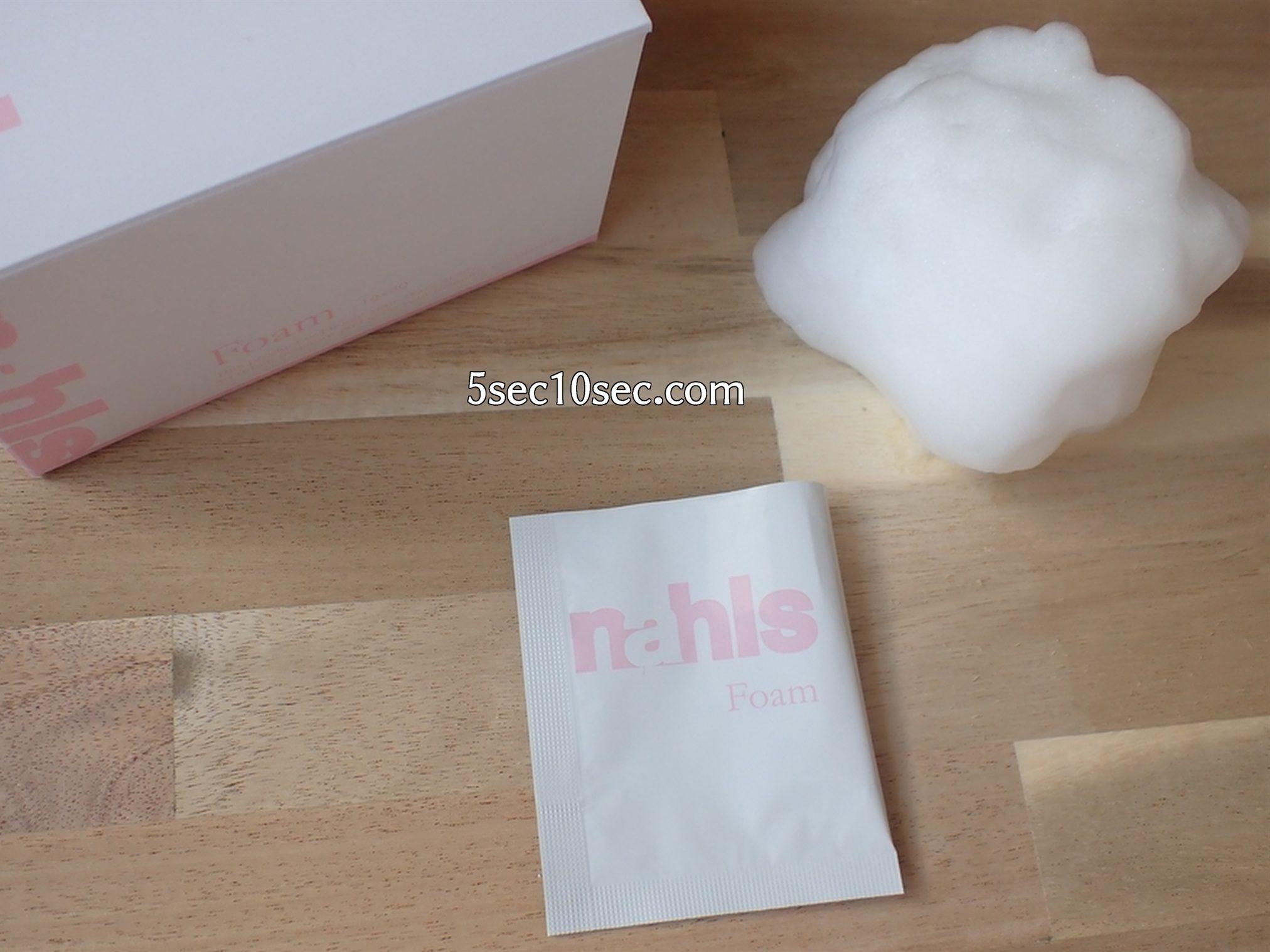 ナールス フォーム 洗顔ネットを使用すると1包の半量くらいが適量だと思いました
