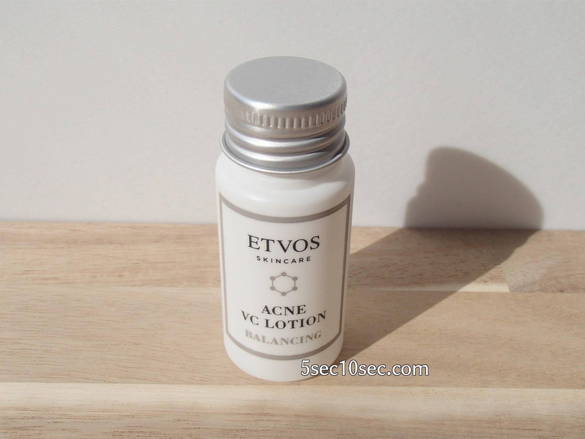 容器が可愛い、容器がお洒落な化粧水 エトヴォス 薬用 アクネVCローション