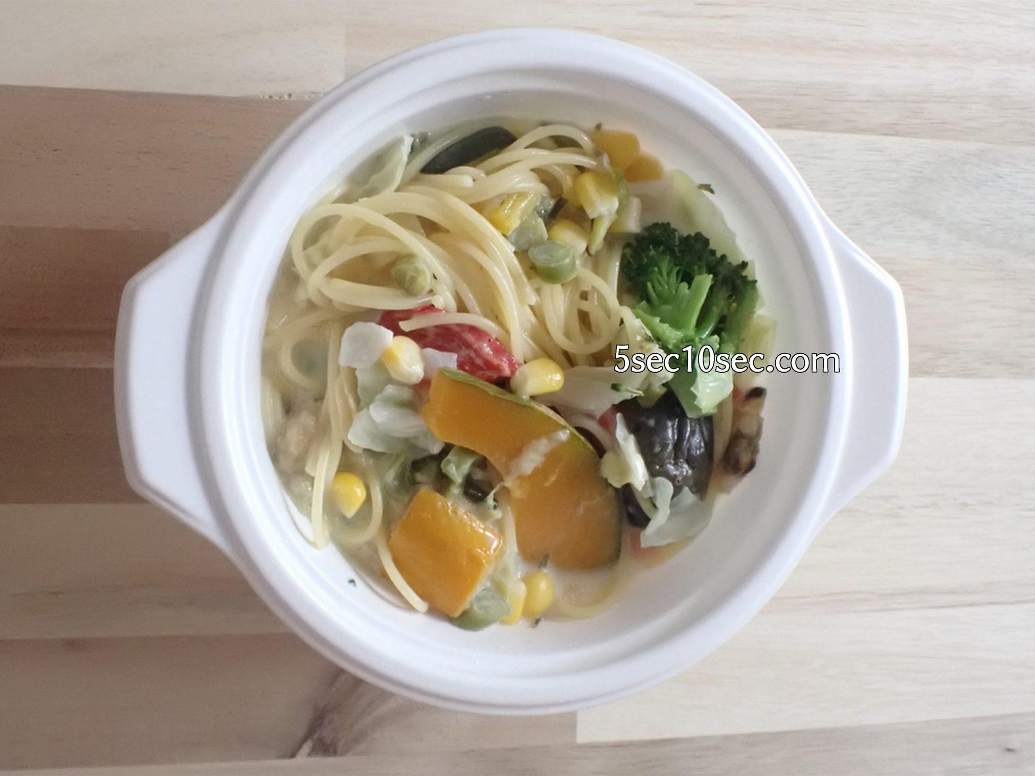 宅食 ウェルネスダイニング ベジ活スープ食 クラムチャウダー 茹でたパスタを入れてスープパスタとしても楽しめる
