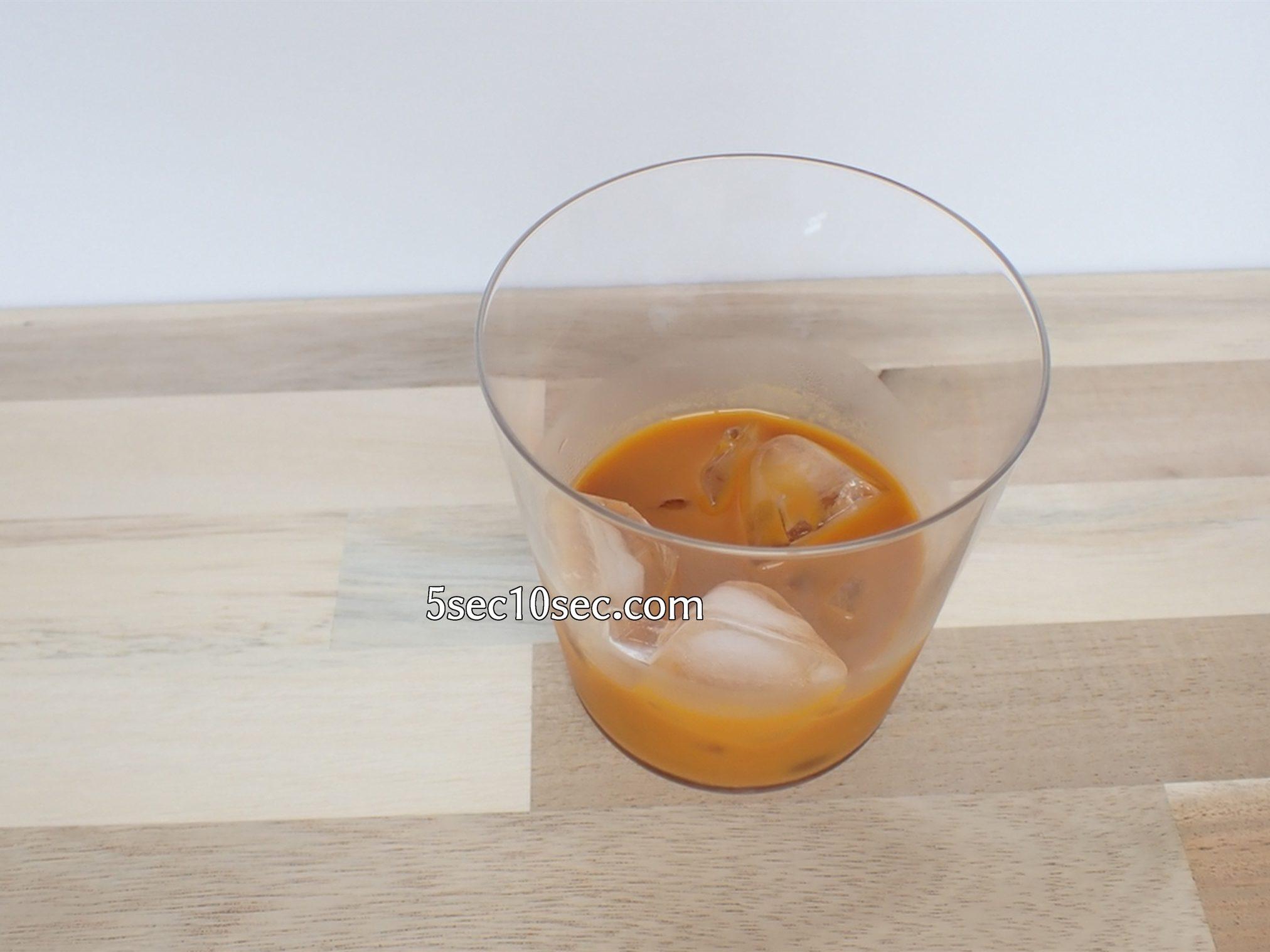 Curilla キュリラ 有機JAS認定 オーガニックサジージュース そのまま飲んでもいいし、色々アレンジできます
