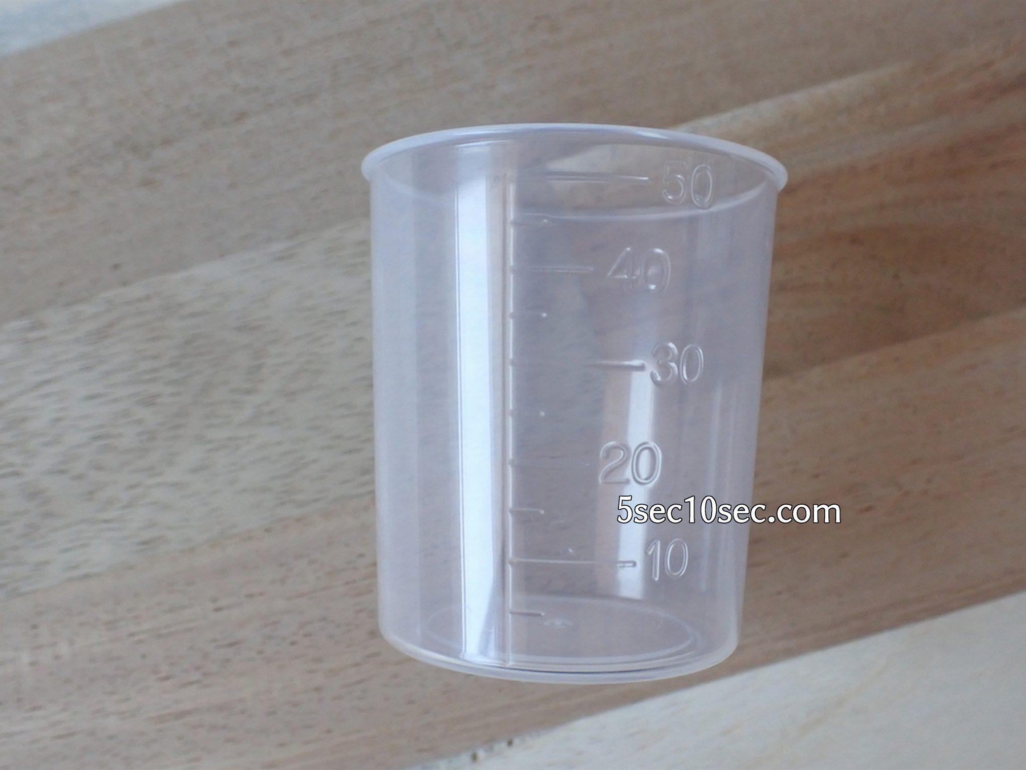 Curilla キュリラ 有機JAS認定 オーガニックサジージュース 30mlの計量に丁度いい計量カップが付属しています