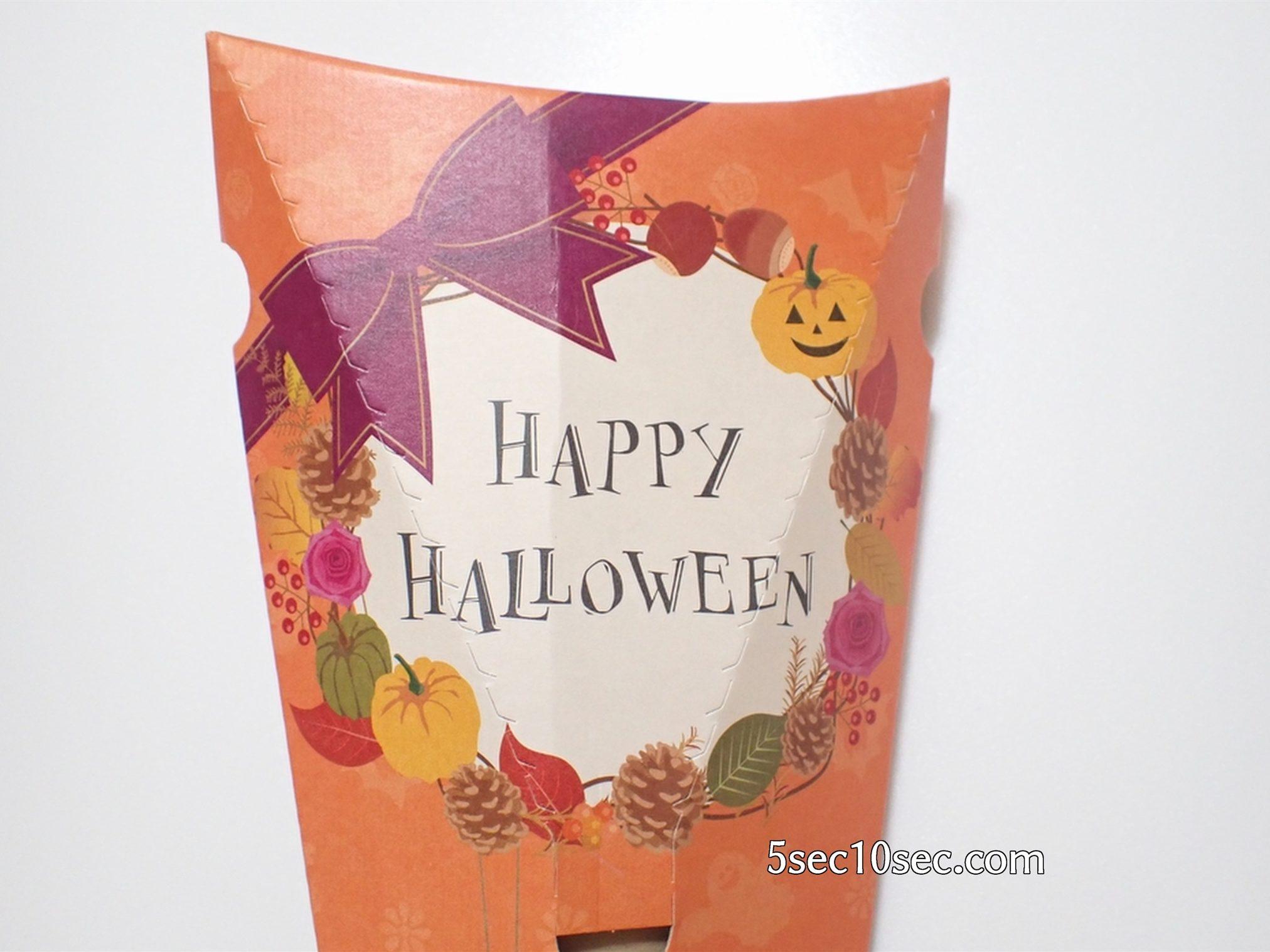 株式会社Crunch Style お花の定期便 Bloomee LIFE ブルーミーライフ ハローウィンの期間にはハロウィンの箱に入った可愛いパッケージで届きます