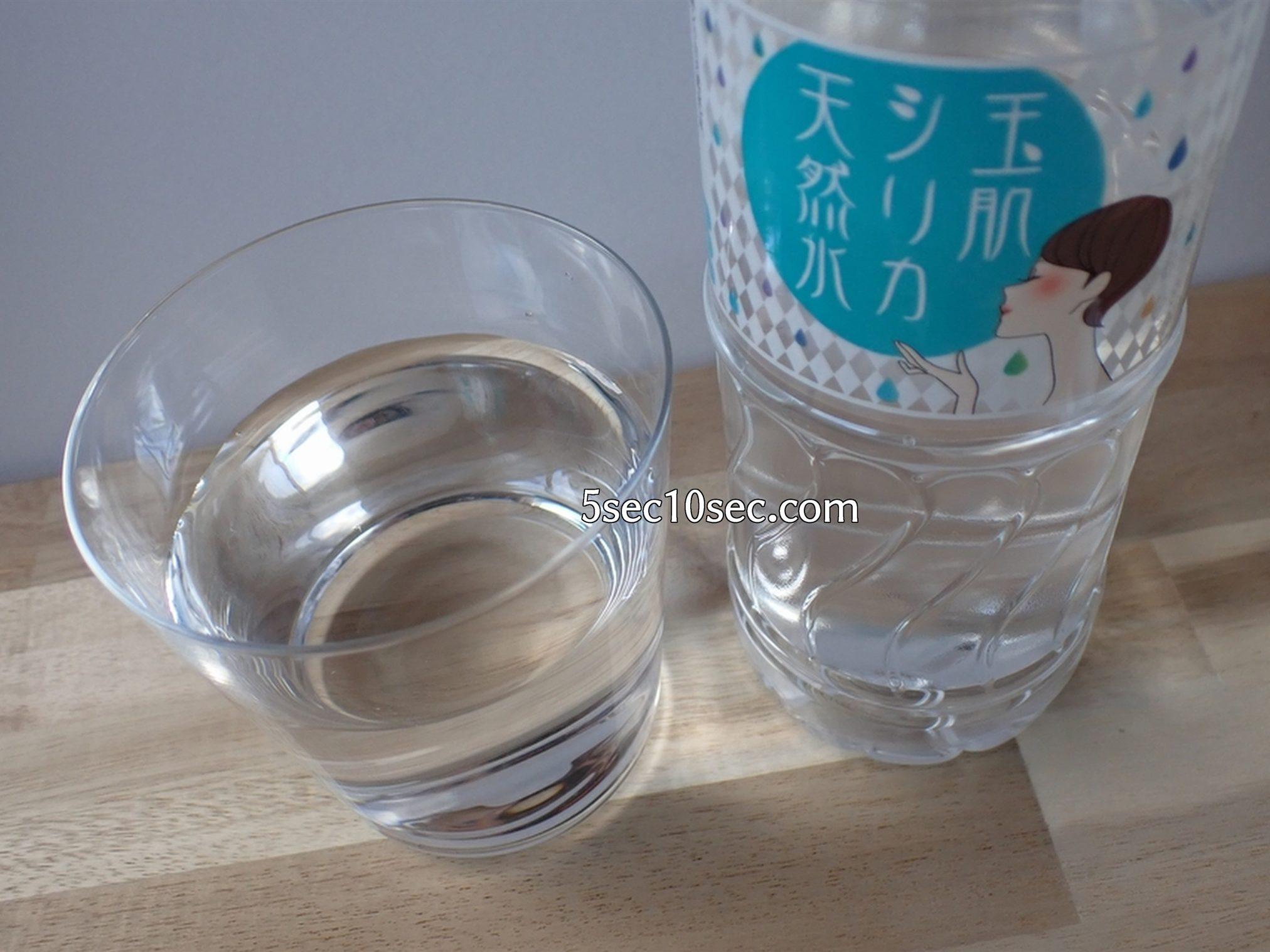 玉肌シリカ天然水 1日に消費するとされるシリカ、ケイ素を500ml1本でほぼ補えます