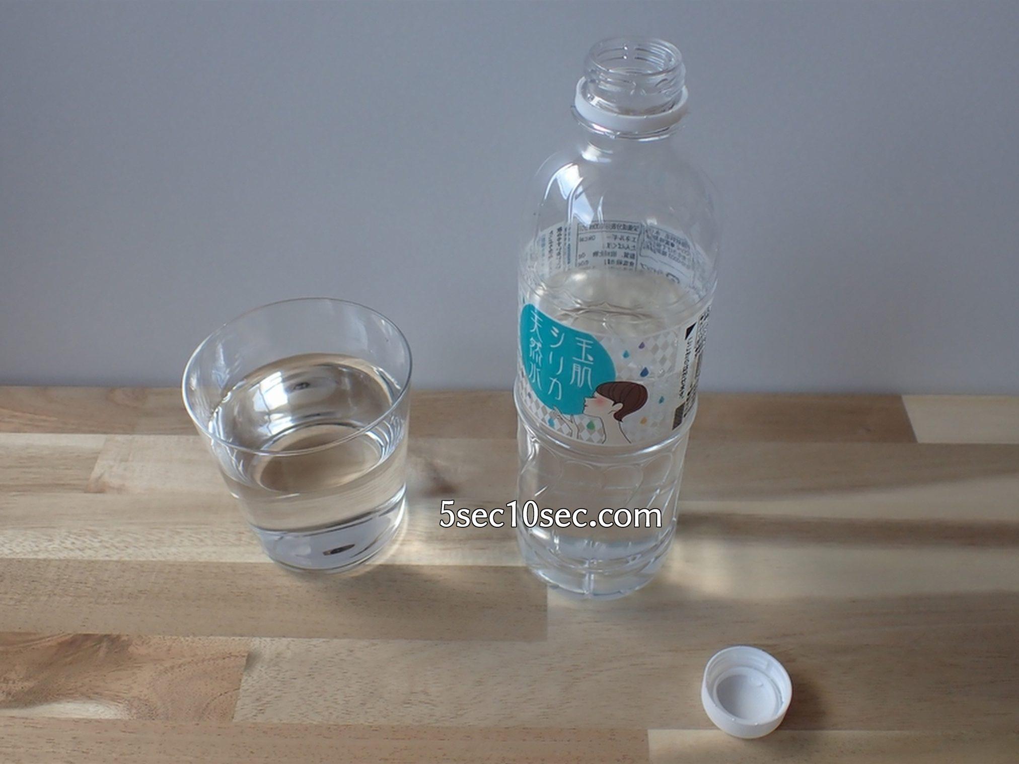 玉肌シリカ天然水 中硬水なのでクセがなく飲みやすいです