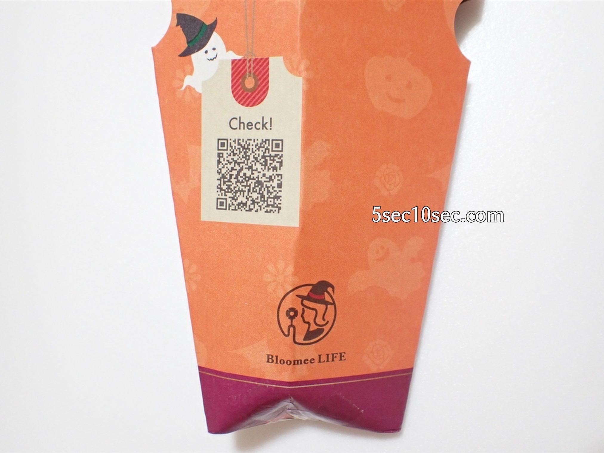 株式会社Crunch Style お花の定期便 Bloomee LIFE ブルーミーライフ パッケージの裏面にもハロウィンに可愛いイラストが入っています