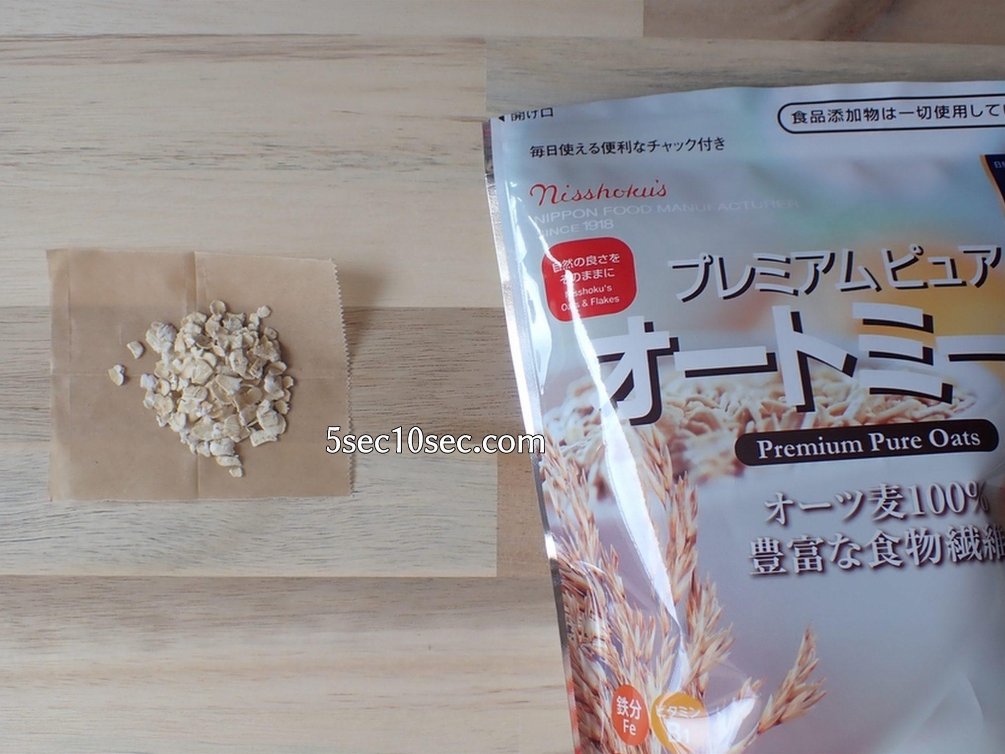 日食プレミアム ピュアオートミール 300g 中身のオーツ麦の写真