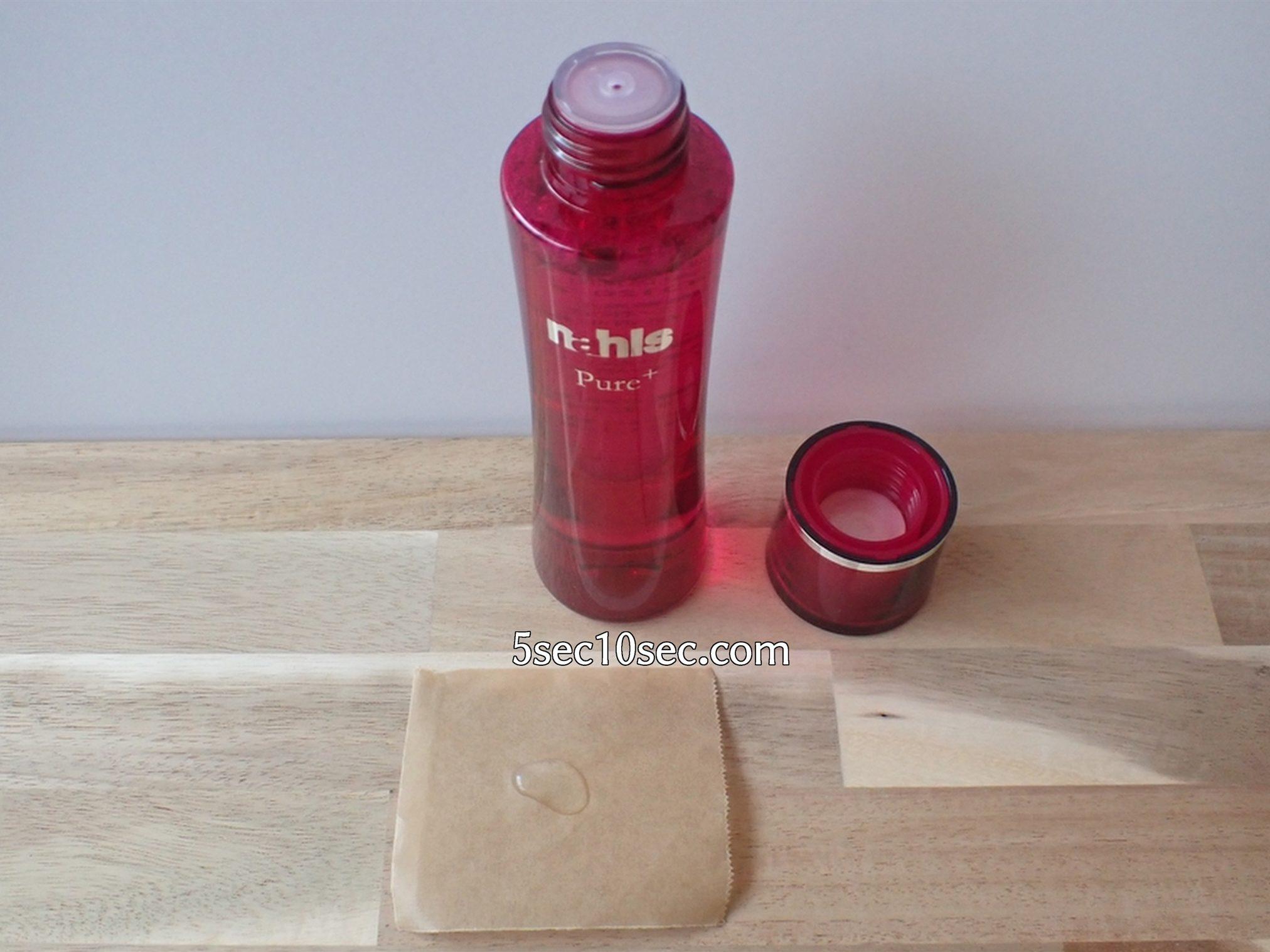 株式会社ディープインパクト ナールスピュア ナールスゲン配合化粧水 サラサラのローションです
