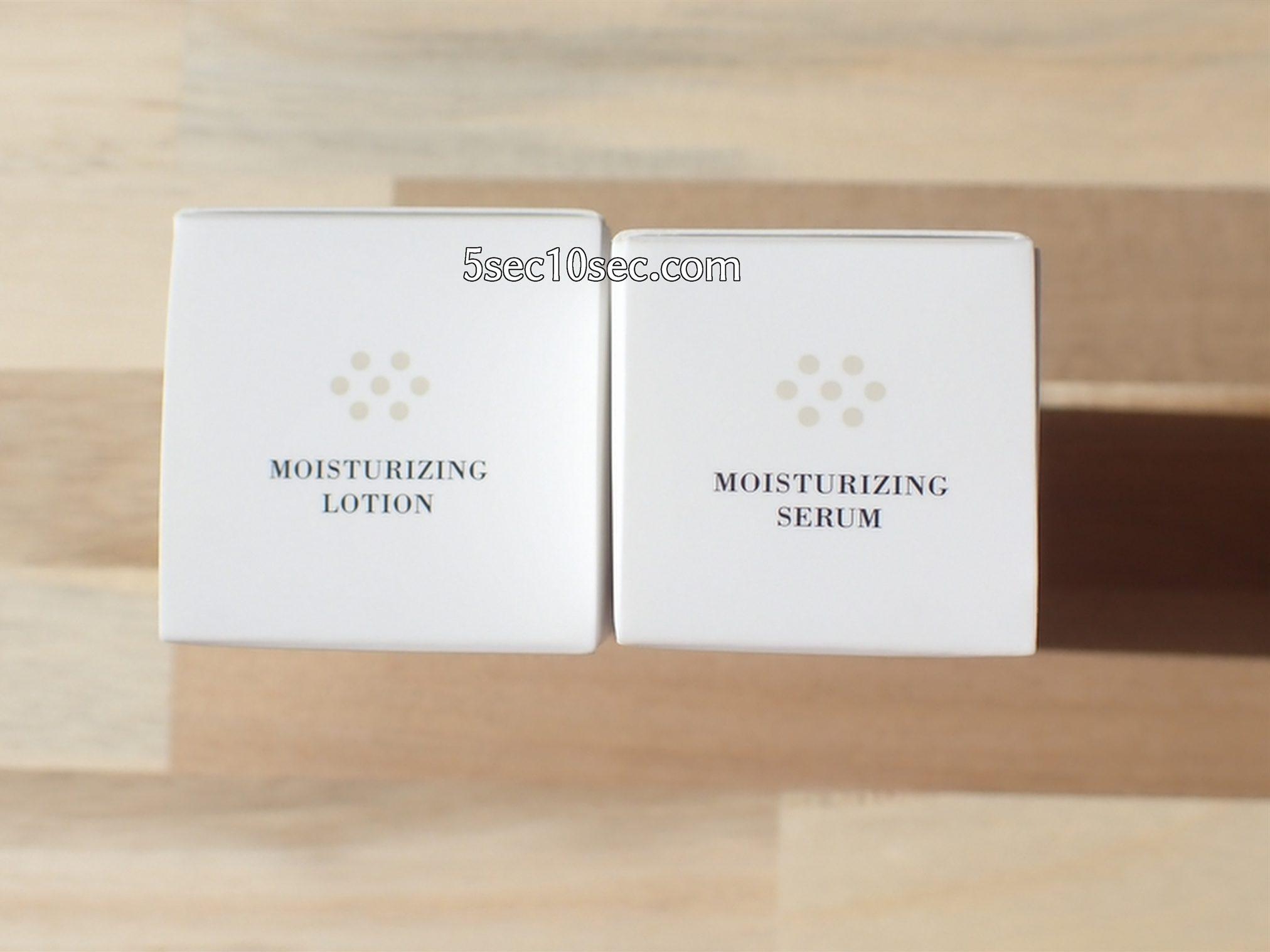 エトヴォス ETVOS モイスチャライジングローションS モイスチャライジングセラムS モイスチャーラインSサイズセット 一ヶ月分の2点セットで3190円(税込)のお得なセットです