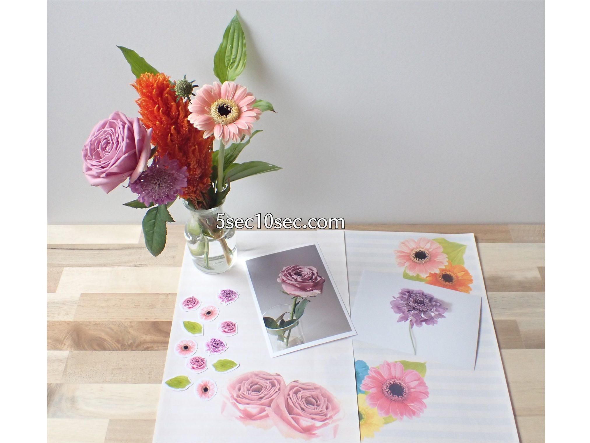 株式会社Crunch Style お花の定期便 Bloomee LIFE ブルーミーライフ レギュラープラン お花の活用方法、私のお花の楽しみ方
