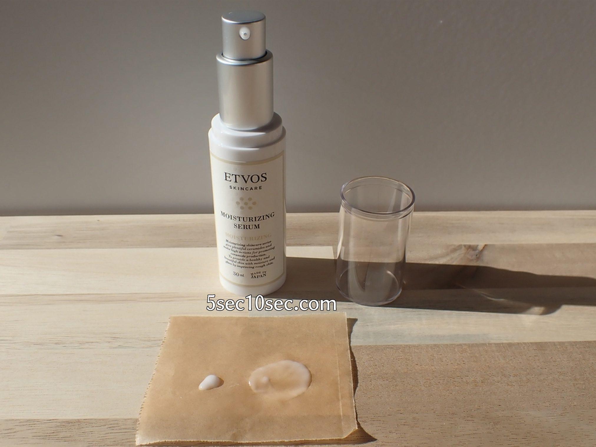 エトヴォス ETVOS モイスチャライジングローションS モイスチャライジングセラムS モイスチャーラインSサイズセット 保湿美容液・乳液のテクスチャー クリームっぽくなくて、美容液のようにするっと、サラッとしたテクスチャーです