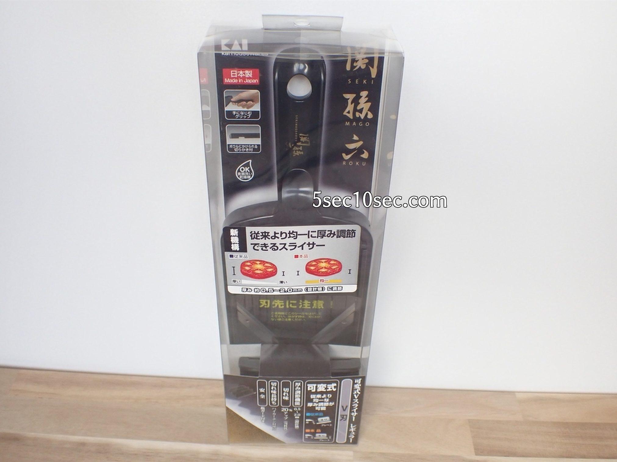 貝印 関孫六 可変式Vスライサー(ガード付き) レギュラー パッケージ写真 品番、型番はDH3343