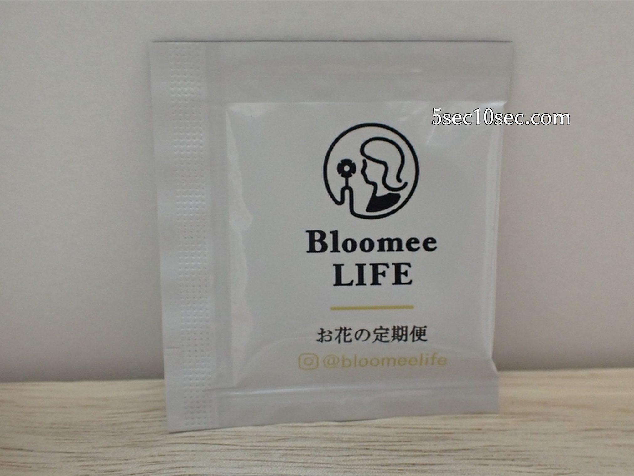 株式会社Crunch Style お花の定期便 Bloomee LIFE ブルーミーライフ レギュラープラン オリジナルのお花の延命剤、栄養剤が1つ付属しています