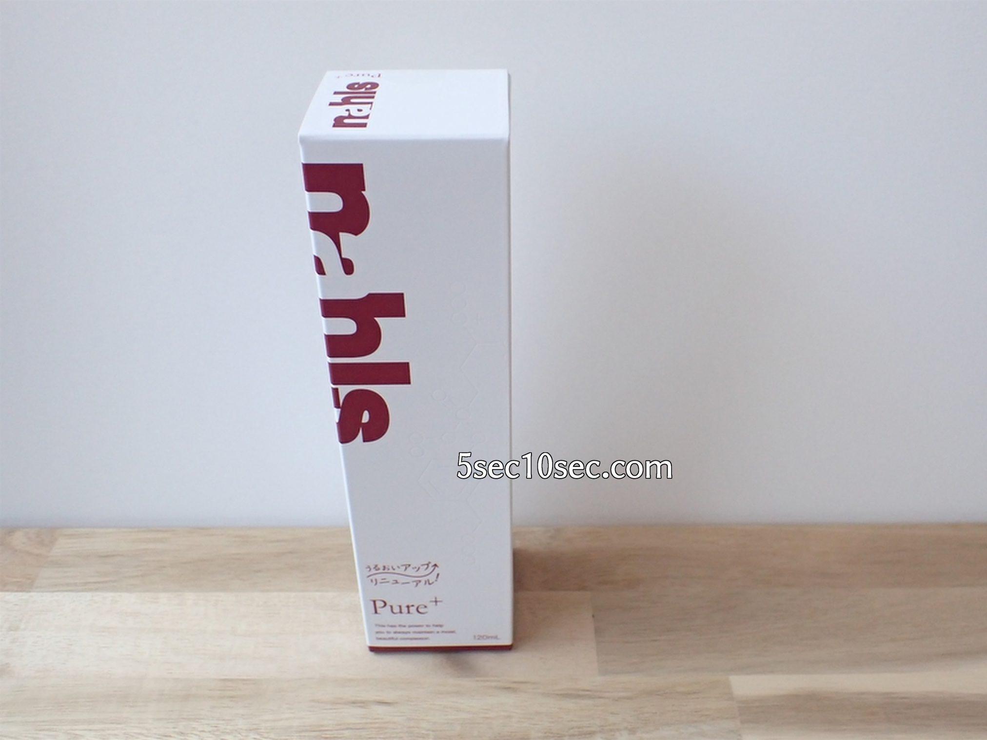 株式会社ディープインパクト ナールスピュア ナールスゲン配合化粧水 パッケージ写真 2020年11月6日にリニューアル後のnahls pure + 120ml