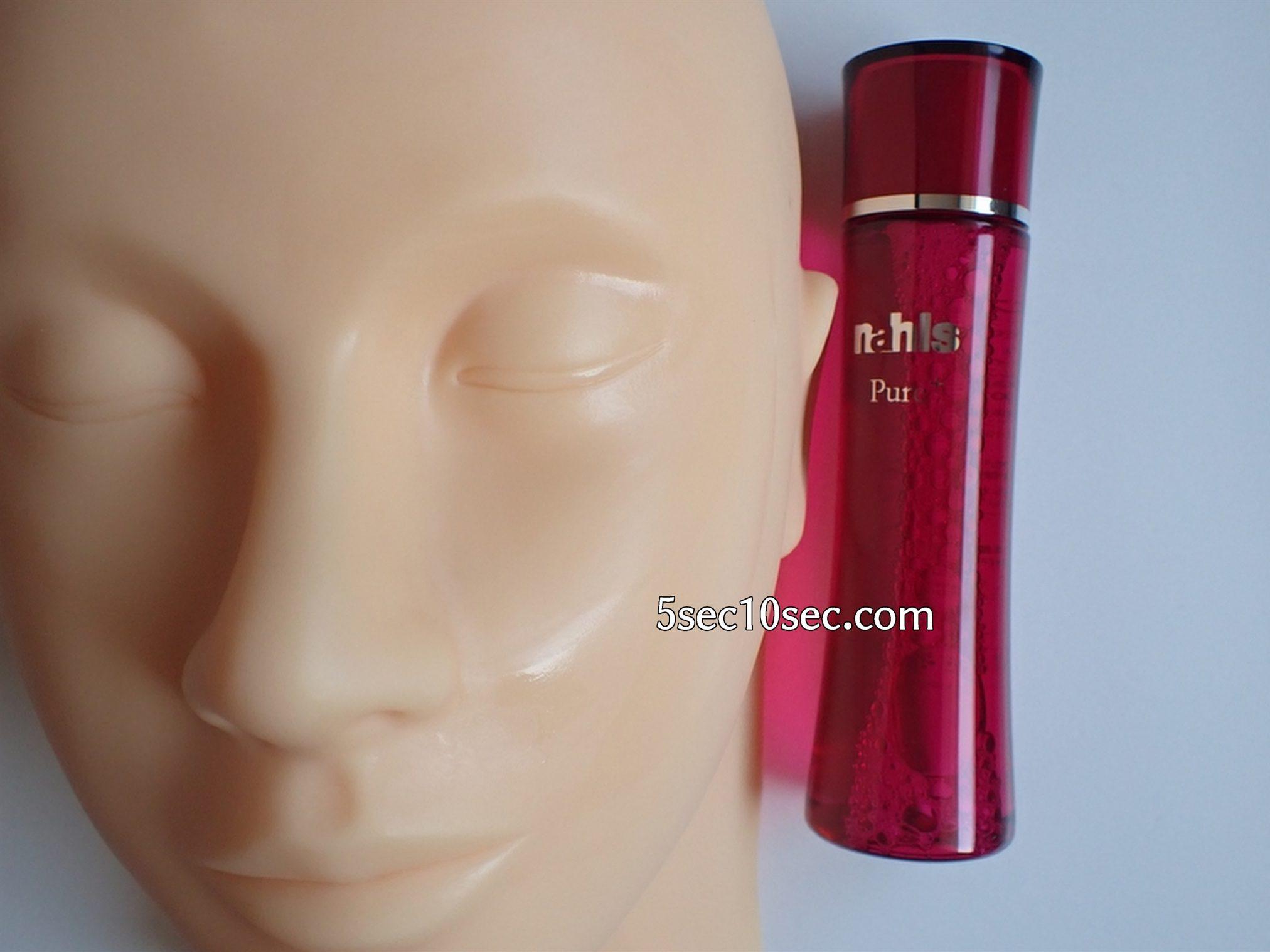 株式会社ディープインパクト ナールスピュア ナールスゲン配合化粧水 使用写真