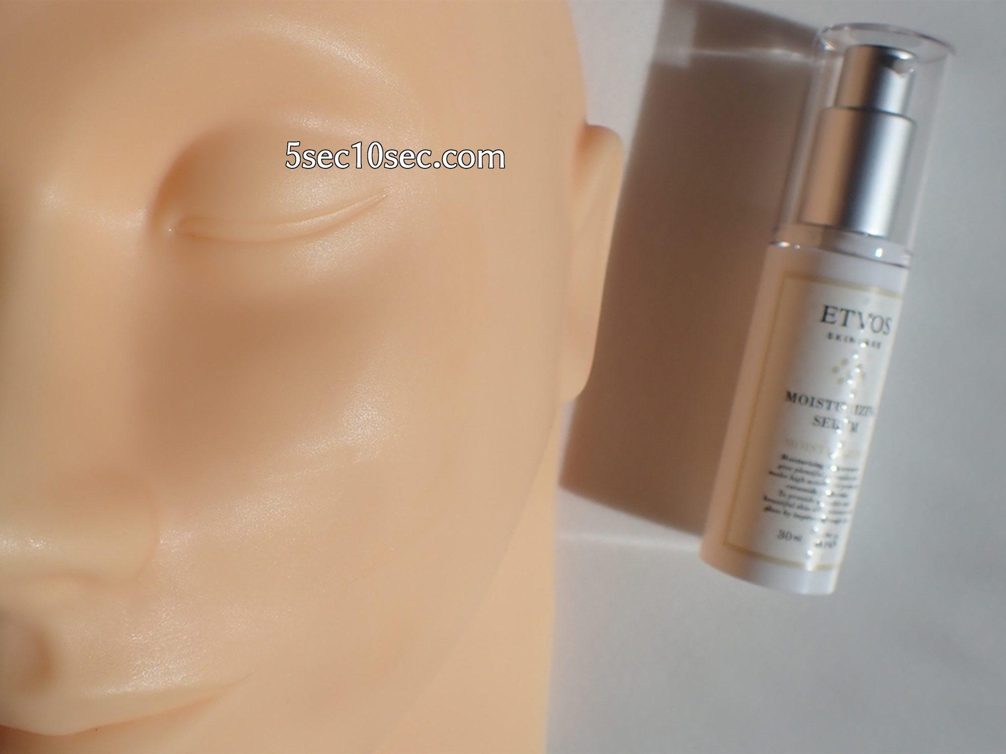 エトヴォス ETVOS モイスチャライジングローションS モイスチャライジングセラムS モイスチャーラインSサイズセット 保湿美容液・乳液 薄く軽く、スッと馴染んで高保湿のつけ心地です