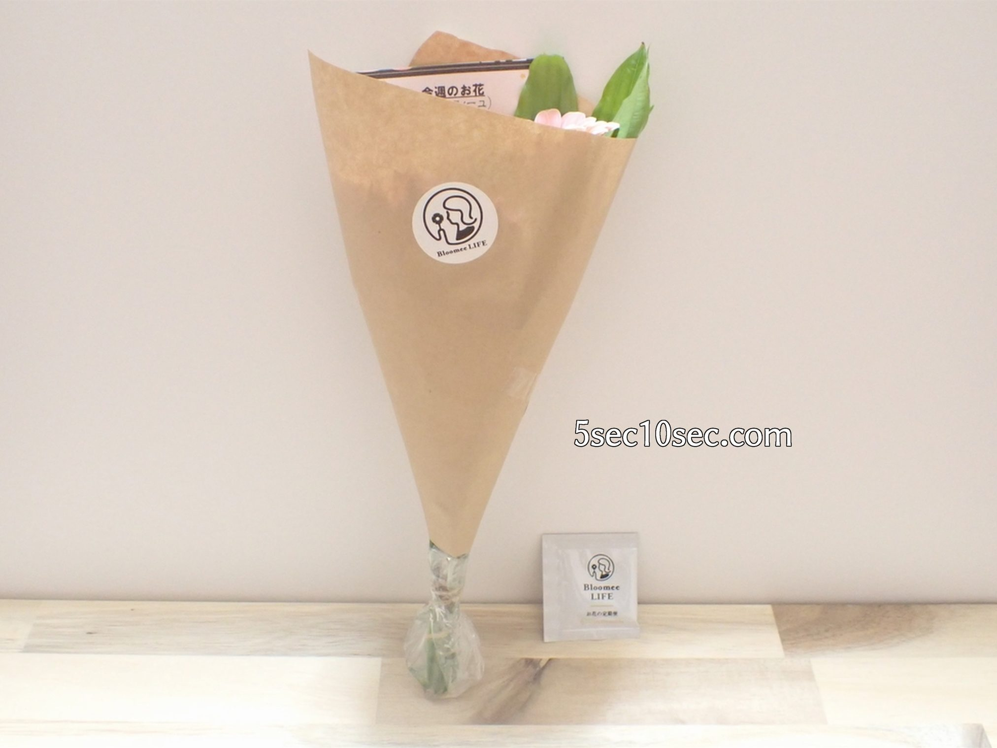 株式会社Crunch Style お花の定期便 Bloomee LIFE ブルーミーライフ レギュラープラン 届いたパッケージを開封した写真、開封写真
