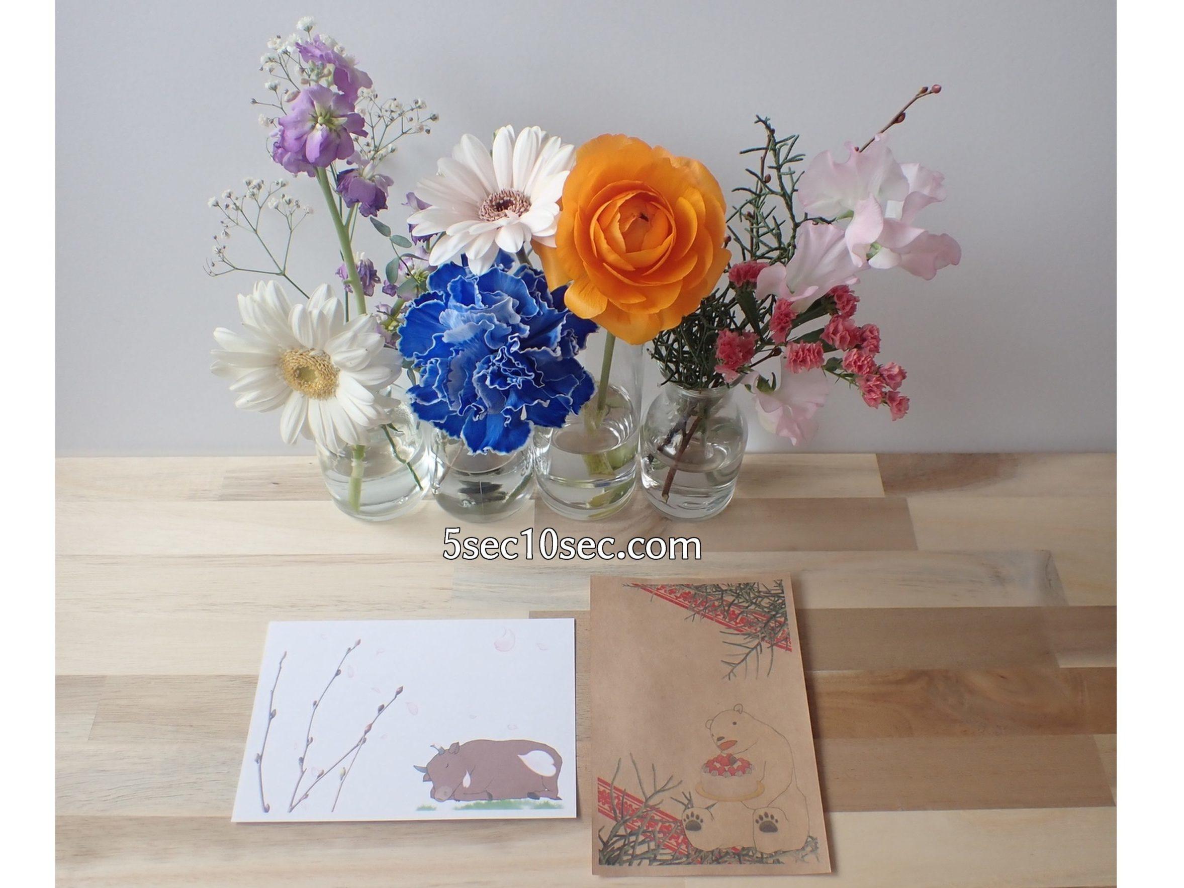 株式会社Crunch Style お花の定期便 Bloomee LIFE ブルーミーライフ レギュラープラン 前回のお花と今回のお花、クリスマスカードと年賀状を作ってみた