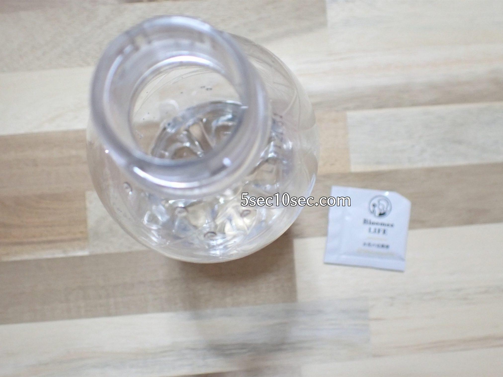 株式会社Crunch Style お花の定期便 Bloomee LIFE ブルーミーライフ 800円のレギュラープラン オリジナルのお花の栄養剤はペットボトルに作っておくと数回使えます