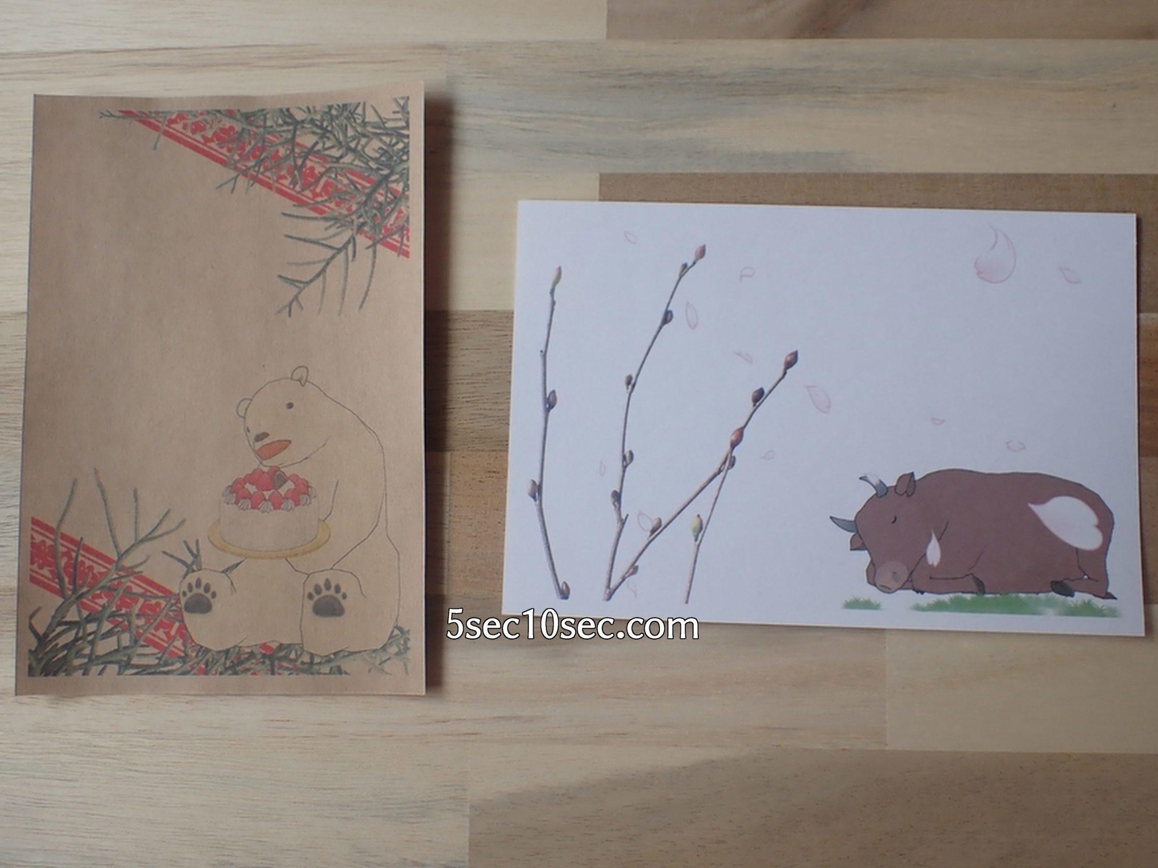 株式会社Crunch Style お花の定期便 Bloomee LIFE ブルーミーライフ レギュラープラン ブルーアイスと姫水木の写真をポストカードの素材にしてみた