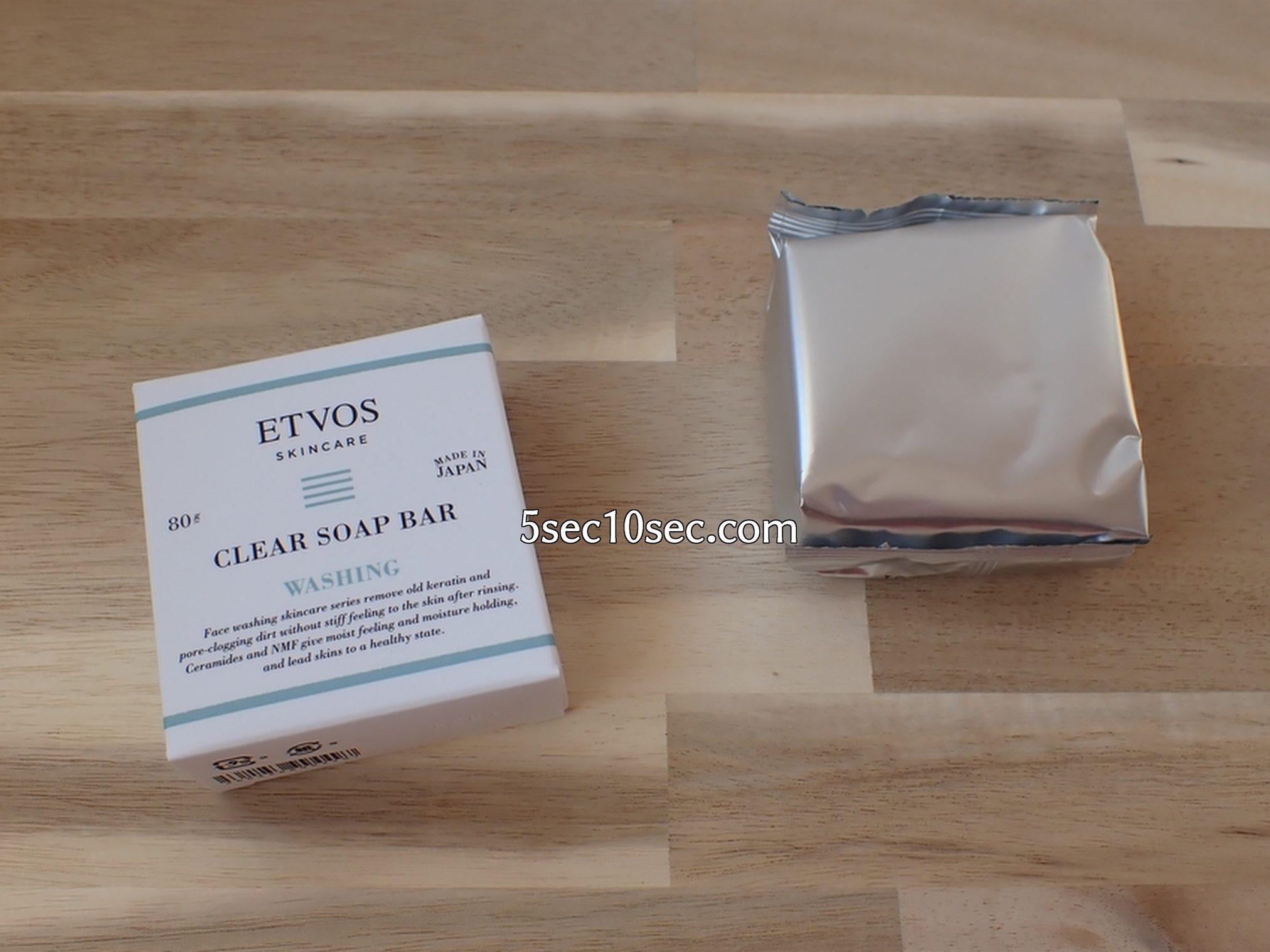 エトヴォス ETVOS クリアソープバー 洗顔石鹸 開封写真