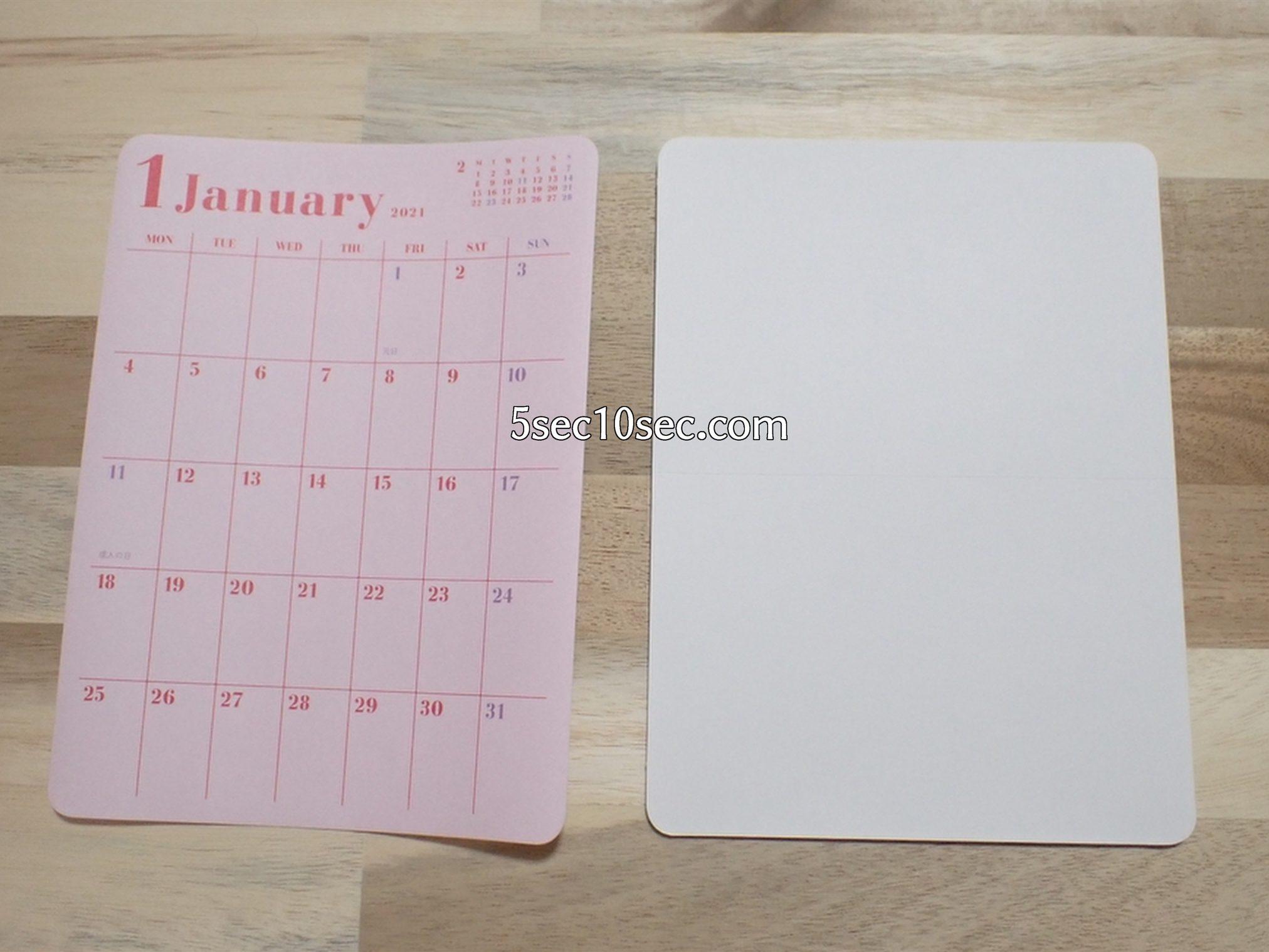 2021年1月始まり 手帳シール 自作手帳 マンスリー手帳 グリーティングライフ Greeting Life カスタムダイアリーステッカーズ マンスリーダイアリーはシール台紙になっていて低粘着性、貼って剥がせます
