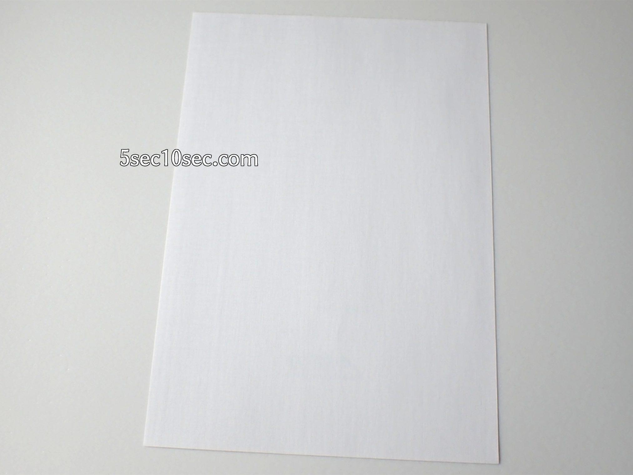 エーワン A-one 布プリ 生地タイプ のりなし A4判 ノーカット 開封写真、布に台紙がついています、布の素材は綿100%です