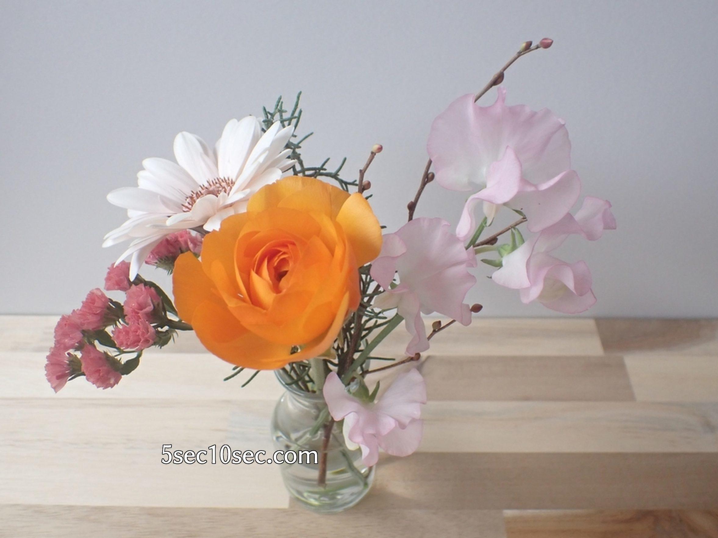 株式会社Crunch Style お花の定期便 Bloomee LIFE ブルーミーライフ 800円のレギュラープラン 向きや角度を変えるとまた違った雰囲気を楽しめます
