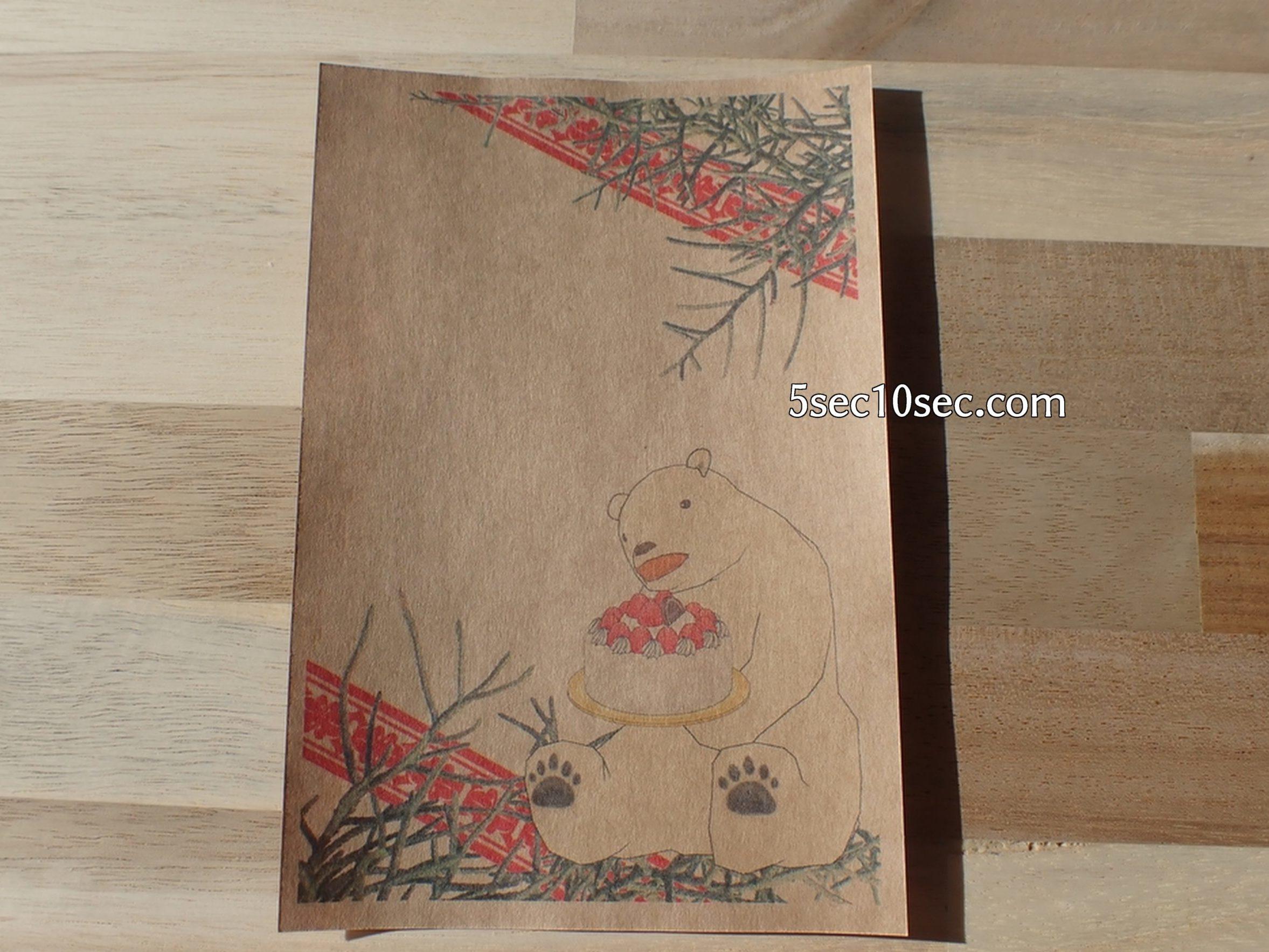株式会社Crunch Style お花の定期便 Bloomee LIFE ブルーミーライフ レギュラープラン 手作りクリスマスカード、緑の部分がブルーアイスの写真です