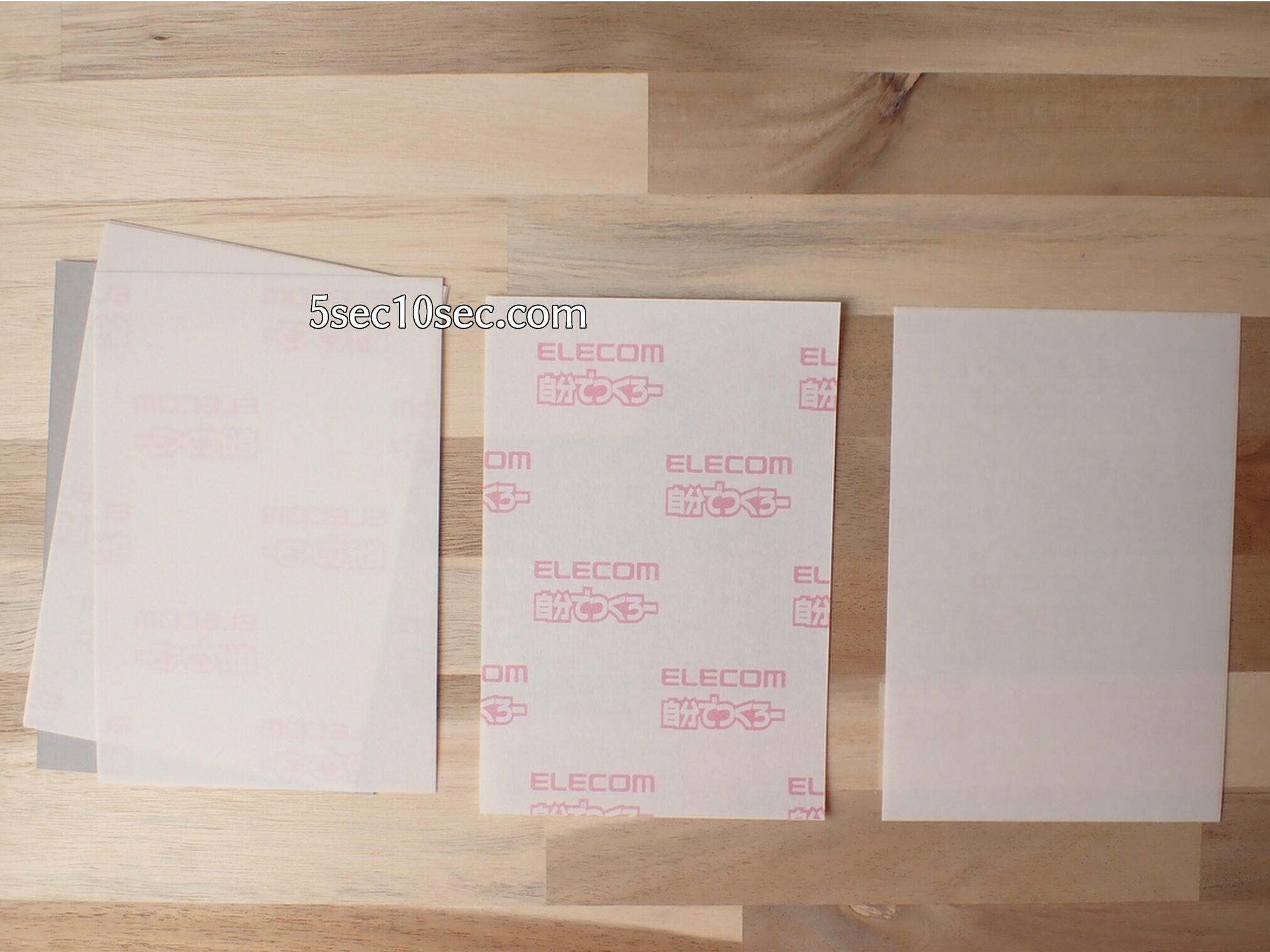 エレコム ELECOM アイロンプリントペーパー 白・淡色用 ハガキサイズ 5枚入り EJP-WPNH1 中に入っているものの全て