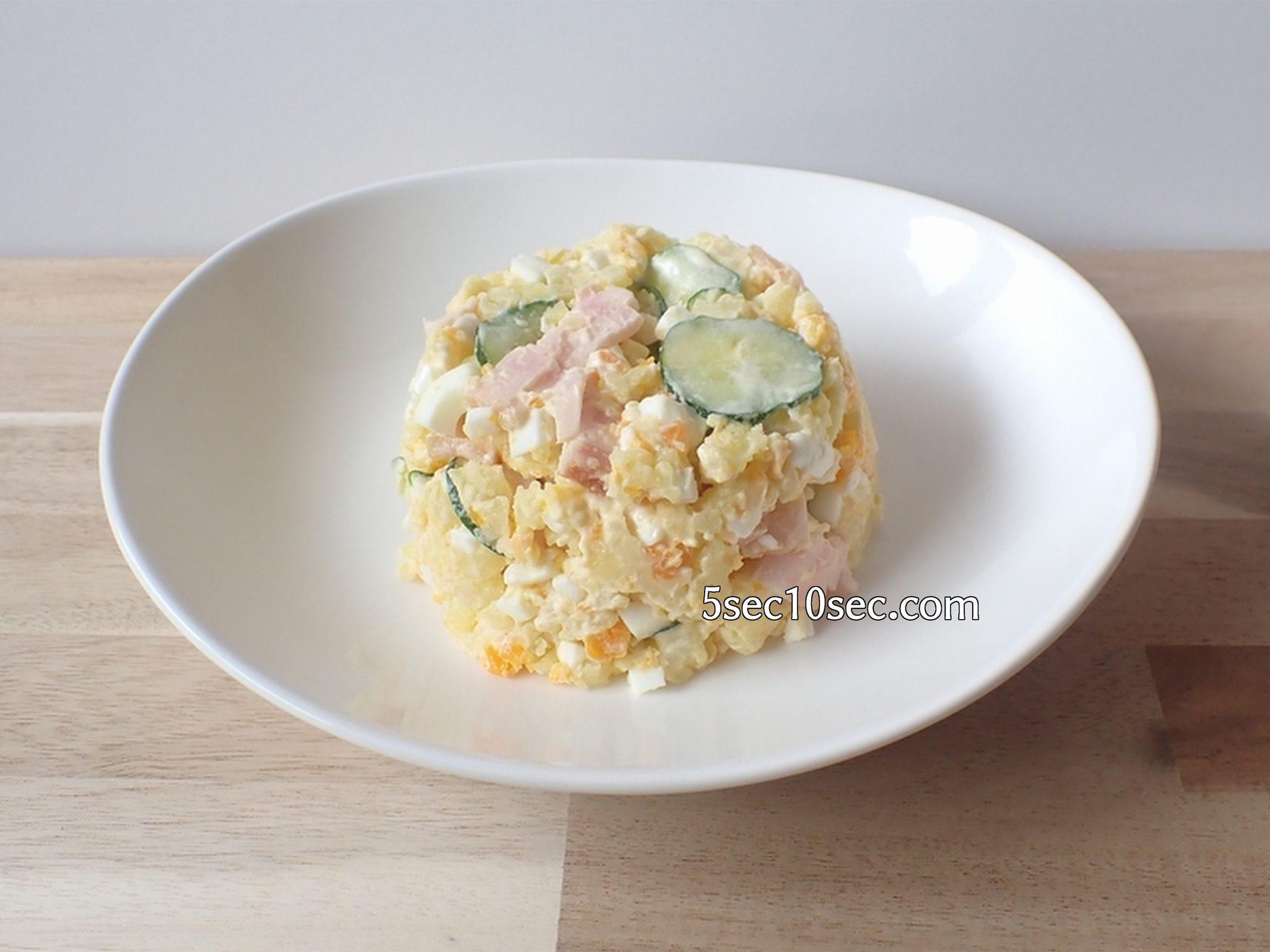 貝印 KAI レンジでゆでたまごが作れる容器 誰でも上手に、ポテトサラダを作ることができると思います