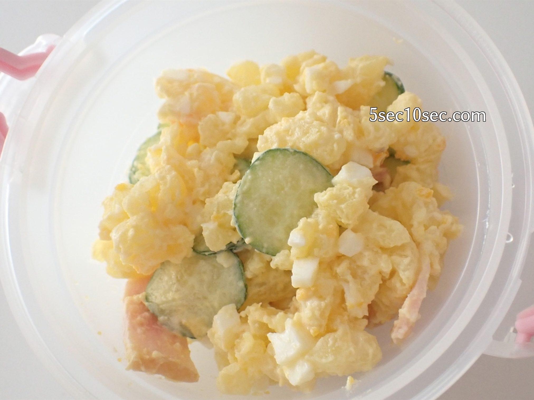 貝印 KAI レンジでゆでたまごが作れる容器 容器の中でそのまま混ぜて、ポテトサラダなどを作ることができます