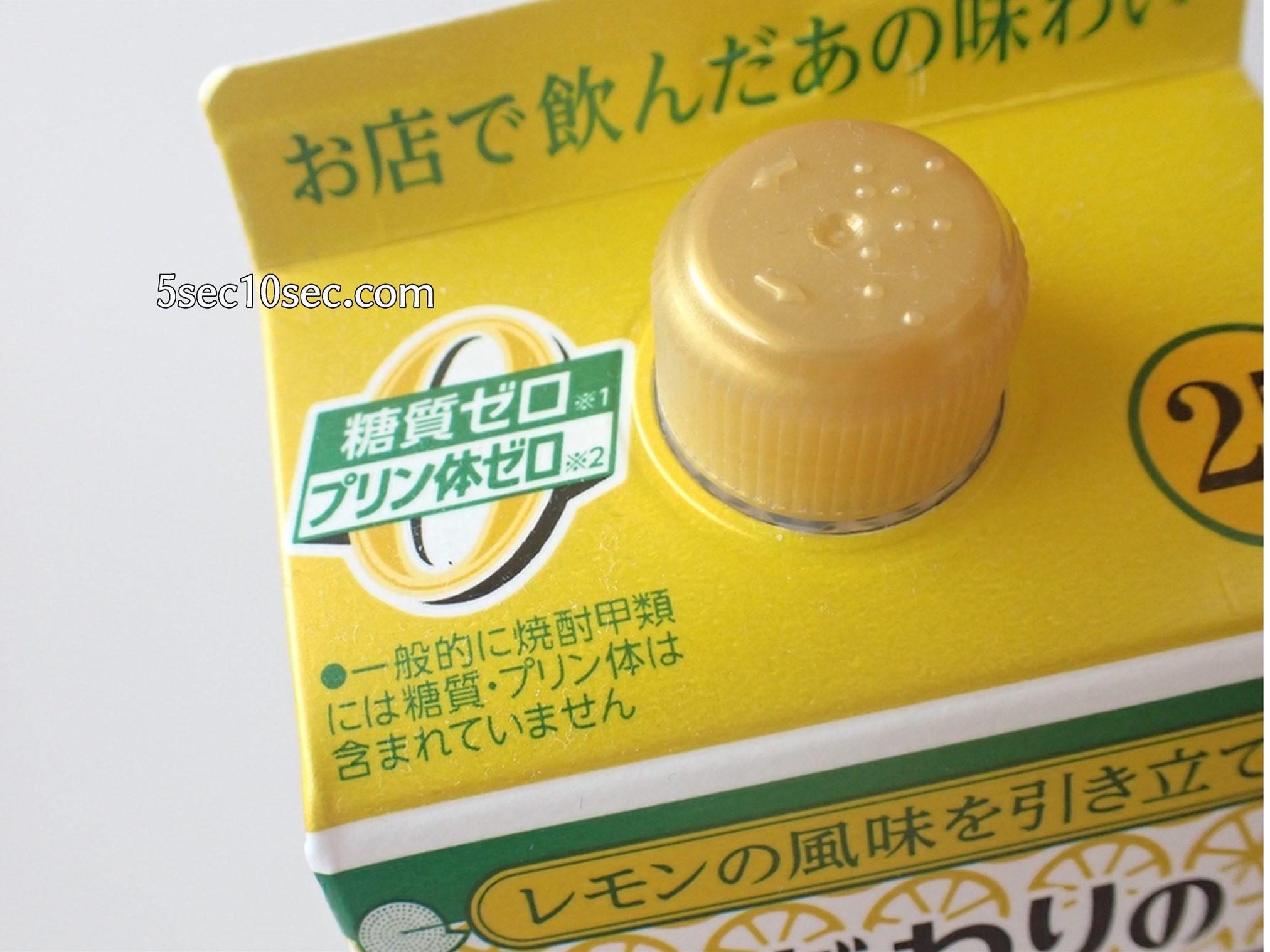 宝酒造 こだわりのレモンサワー用 宝焼酎 糖質ゼロ、プリン体ゼロだから、お酒をスッキリ楽しめる