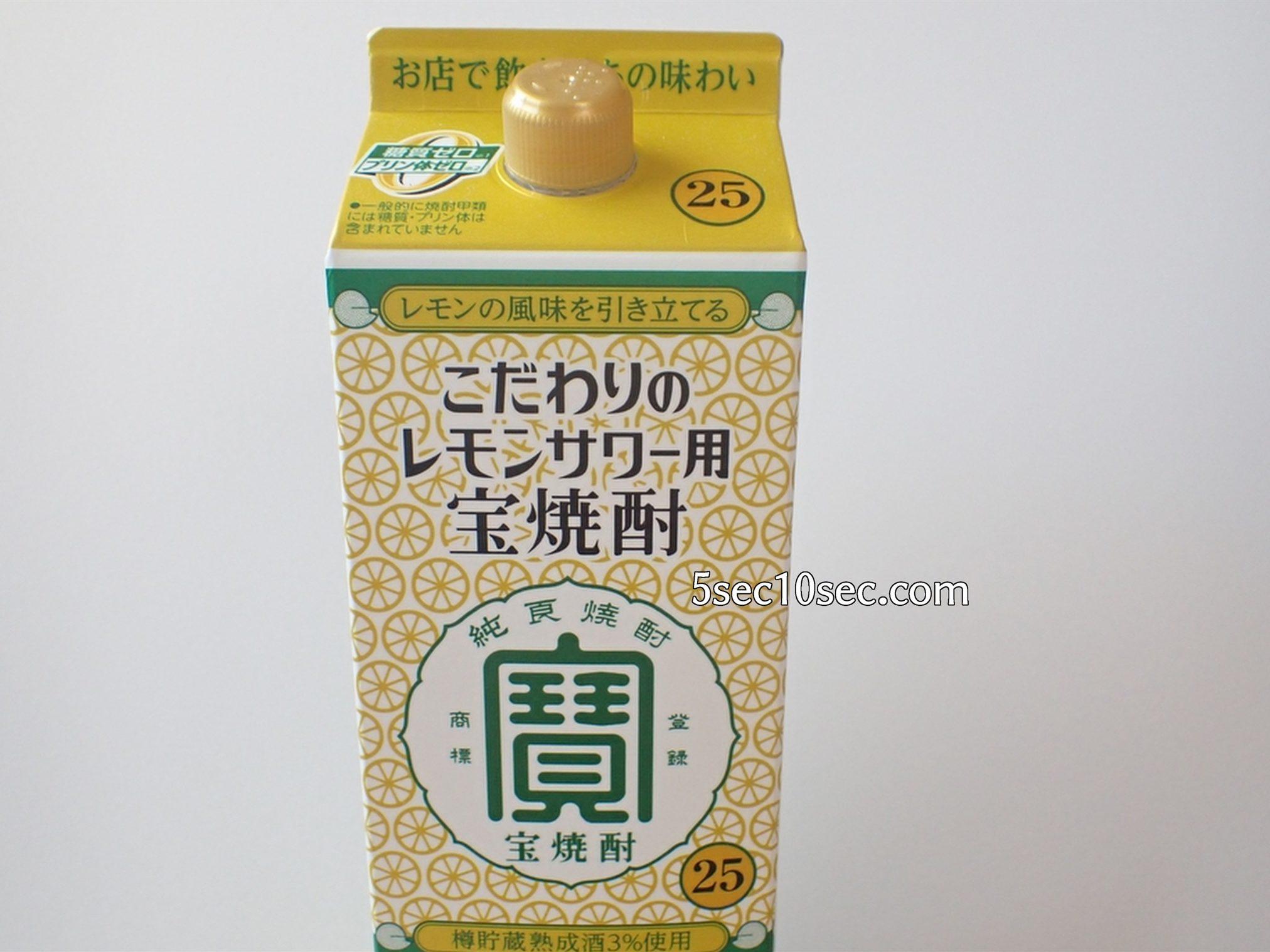 宝酒造 こだわりのレモンサワー用 宝焼酎 樽貯蔵熟成酒3%使用の甲類焼酎です