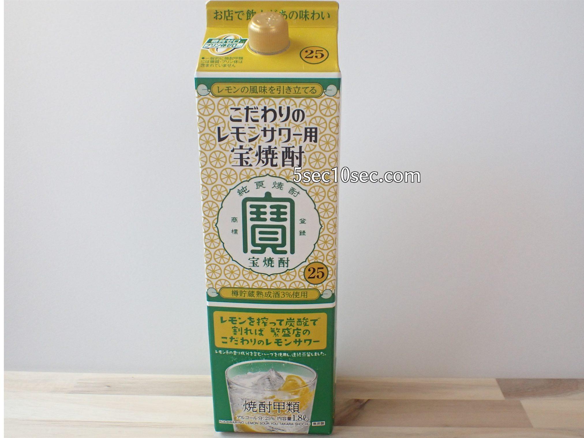 宝酒造 こだわりのレモンサワー用 宝焼酎 紙パックの1.8l パッケージ写真